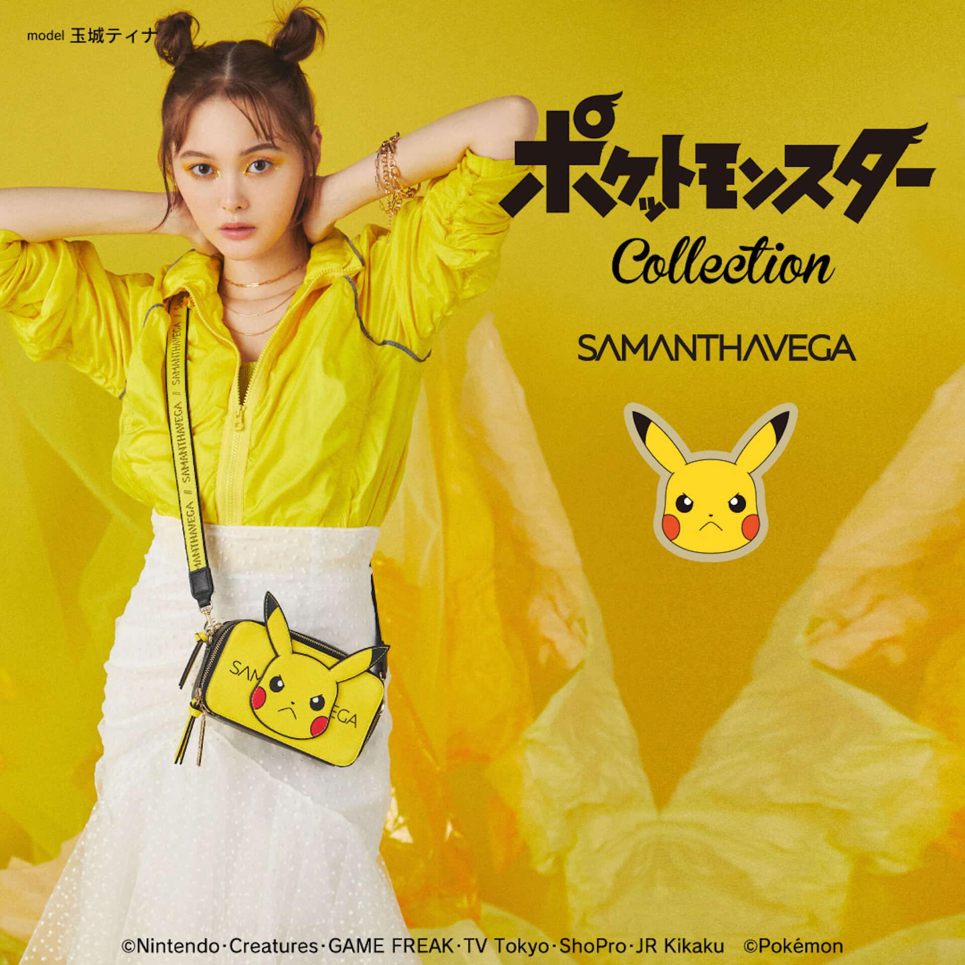 SAMANTHAVEGAにて『ポケットモンスター』とのコラボコレクションが登場!阪急うめだ本店では『ピカチュウ柄のリュック』も販売予定 lf200730_samanthavega-pokemon_1-1920x1920