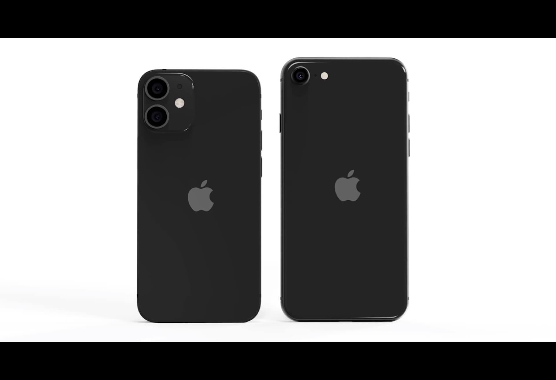 5.4インチiPhone 12のサイズ感を自分のiPhoneで確かめられる!?便利な画像が登場 tech200730_iphone12_pic_main
