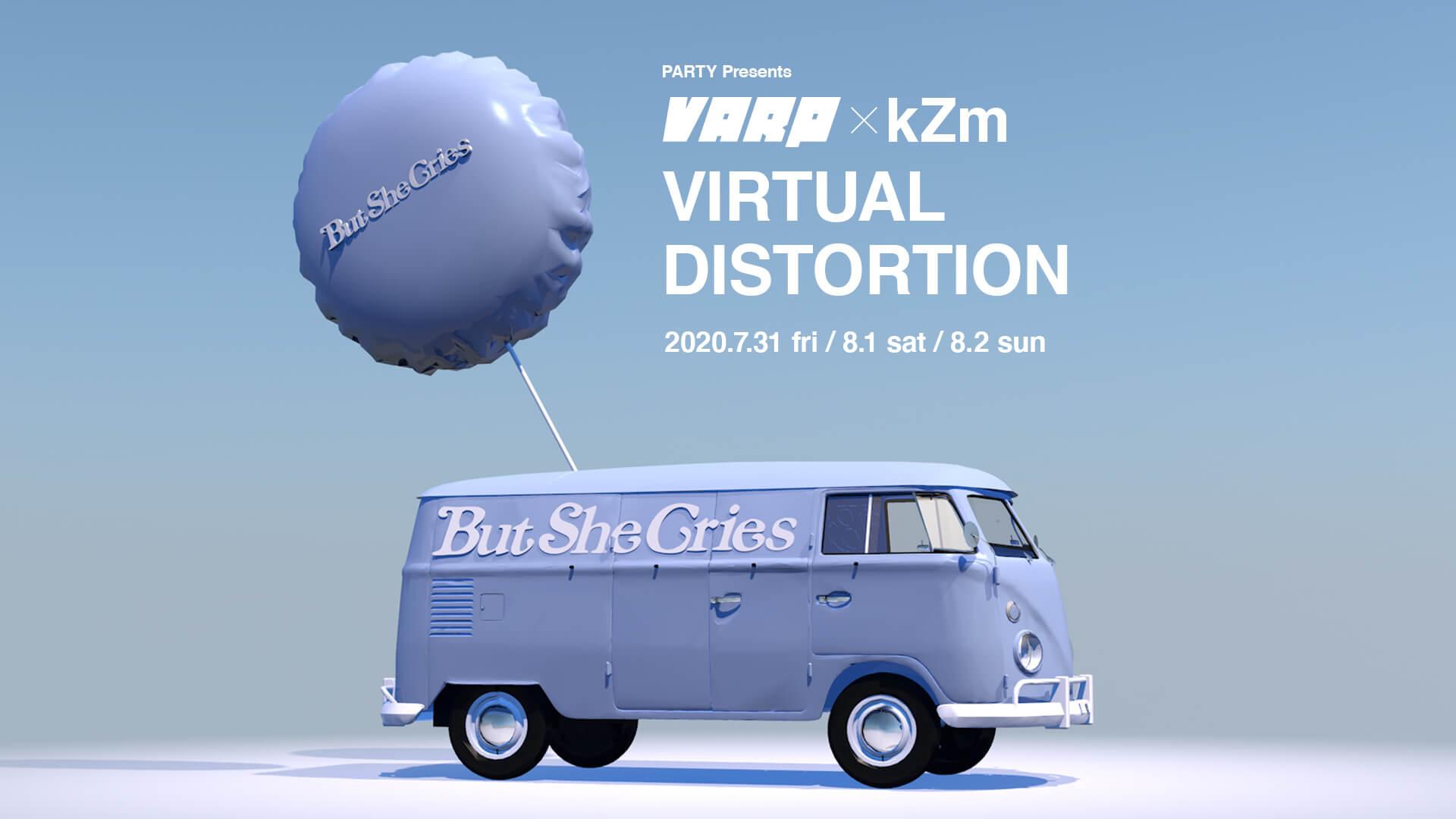 kZmのバーチャルライブ<VIRTUAL DISTORTION>の公式マーチャンダイズ詳細が公開!VERDY、YouthQuakeとのコラボアイテムがラインナップ music200730_kzm_15