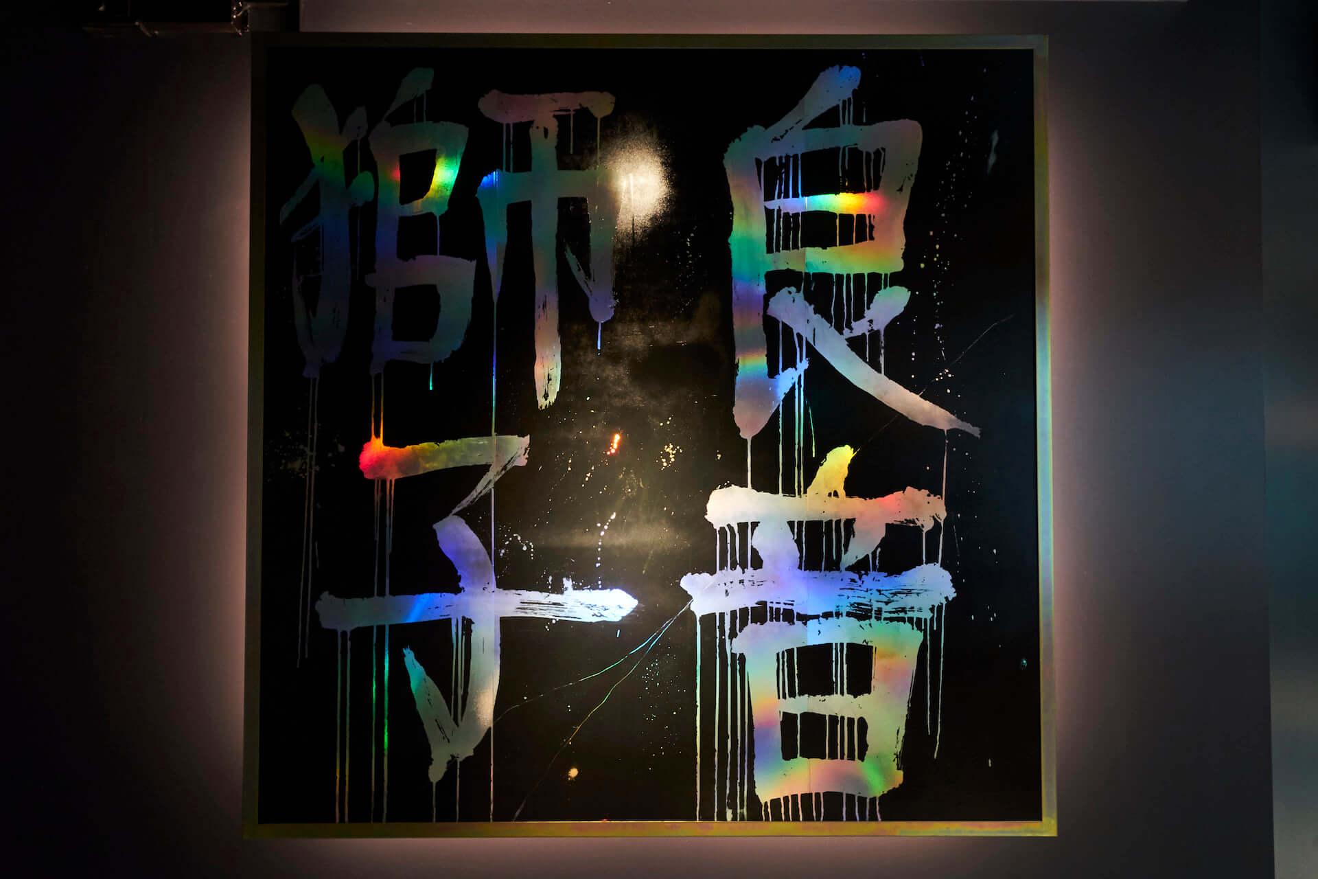 原宿発、en one tokyoとFLEMMINGによる会員制ミュージックバー「不眠遊戯ライオン」が始動|オープニングパーティーは明日開催 music200730_music_bar_lion_6-1920x1280