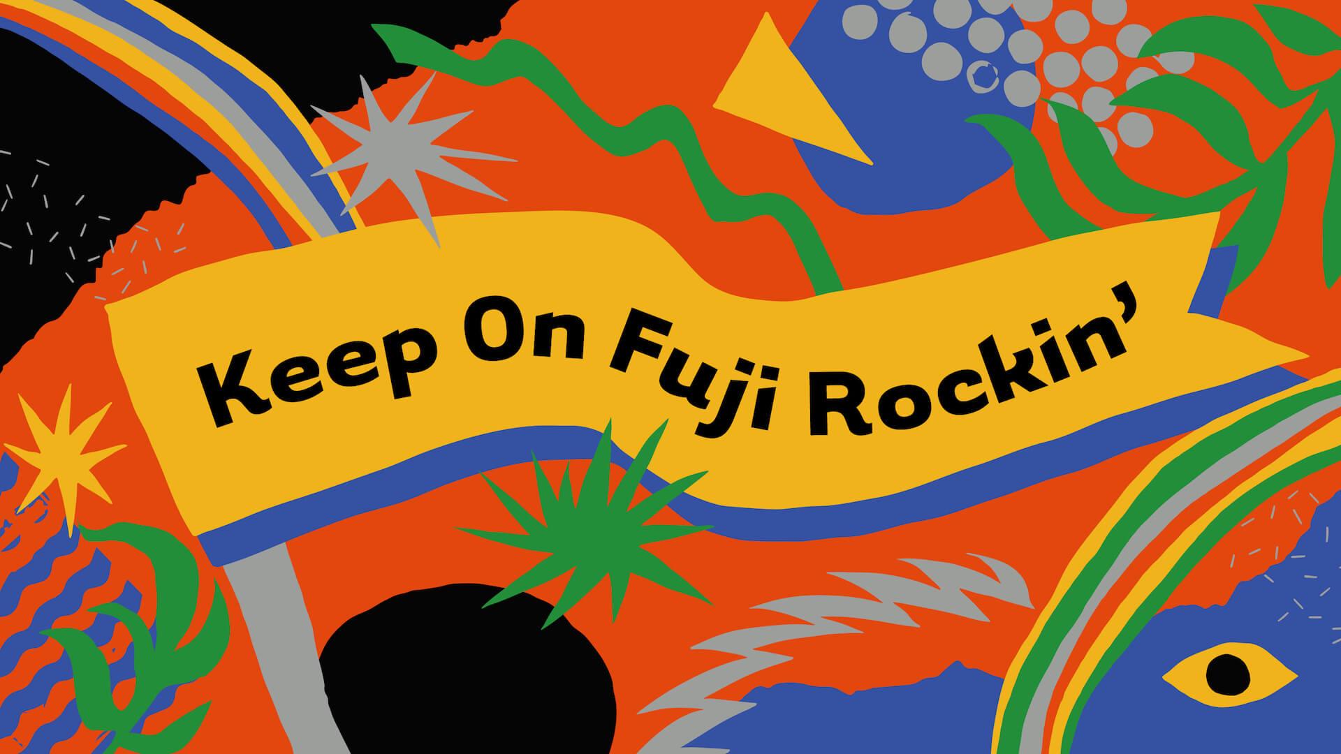 開催延期のフジロック新企画!<Keep On Fuji Rockin'>がスタート|過去のライブ映像配信&Twitterプレゼントキャンペーンも music200731_fujirock_1
