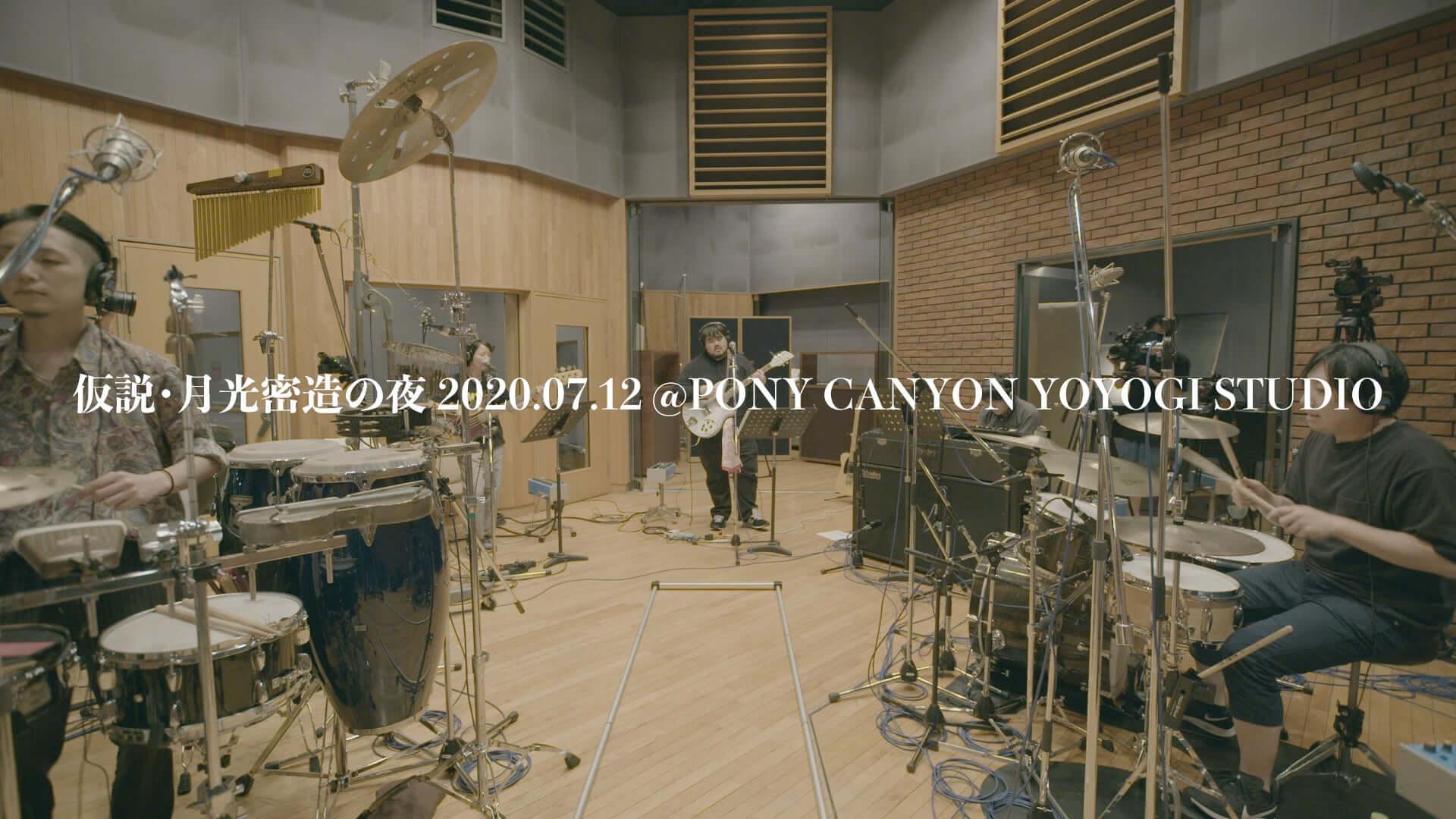 スカートがバンドセット初のライブ配信<仮説・月光密造の夜>を始動!〈カクバリズム〉YouTubeチャンネルにてプレミア公開決定 music200731_skirt_live_2-1920x1080