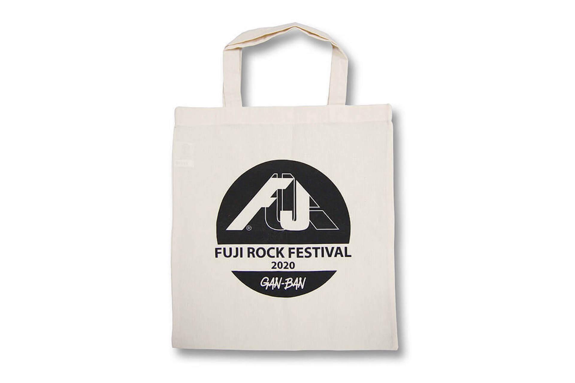 開催延期のフジロック新企画!<Keep On Fuji Rockin'>がスタート|過去のライブ映像配信&Twitterプレゼントキャンペーンも music200731_fujirock_3