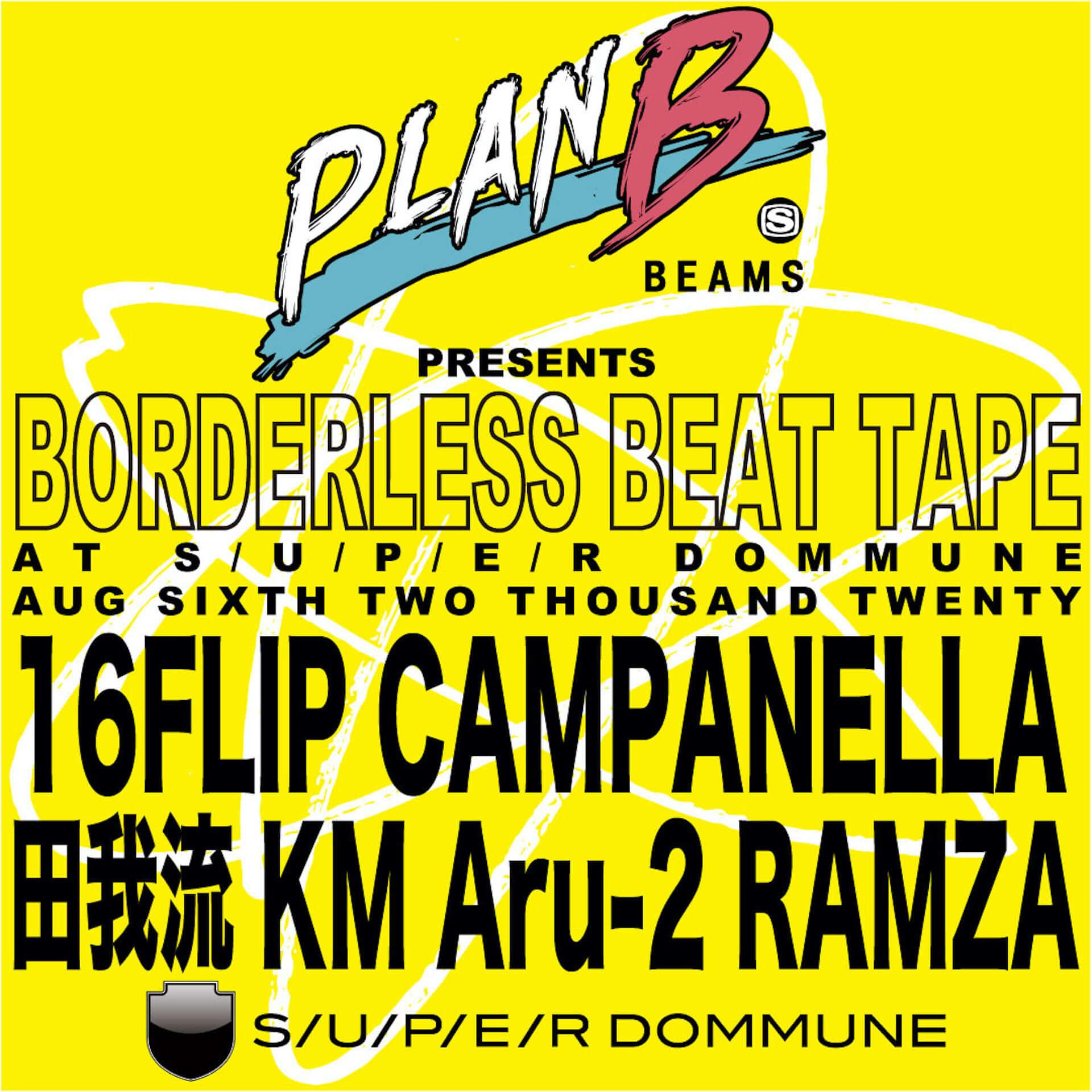BEAMSとスペシャの共同プログラム「PLAN B」がSUPER DOMMUNEより無料ライブ配信決定!田我流、Campanella、Aru-2ら出演 music200731_sstv-beams-planb_5-1920x1920