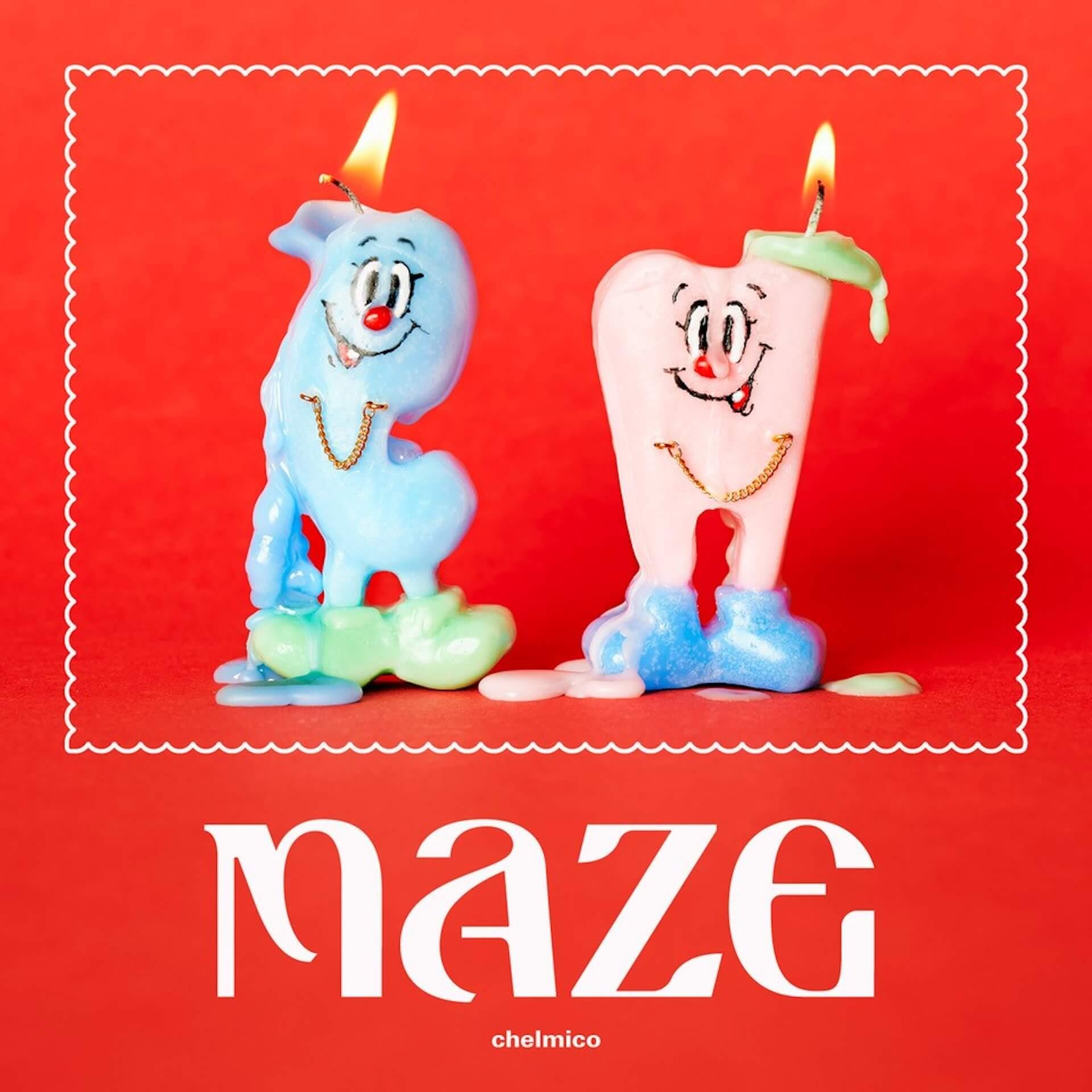 """chelmico、ニューアルバム『maze』をリリース発表&""""milk""""が先行配信決定!初回盤には初の映像作品も収録 music200701_chelmico_newrelease_02"""