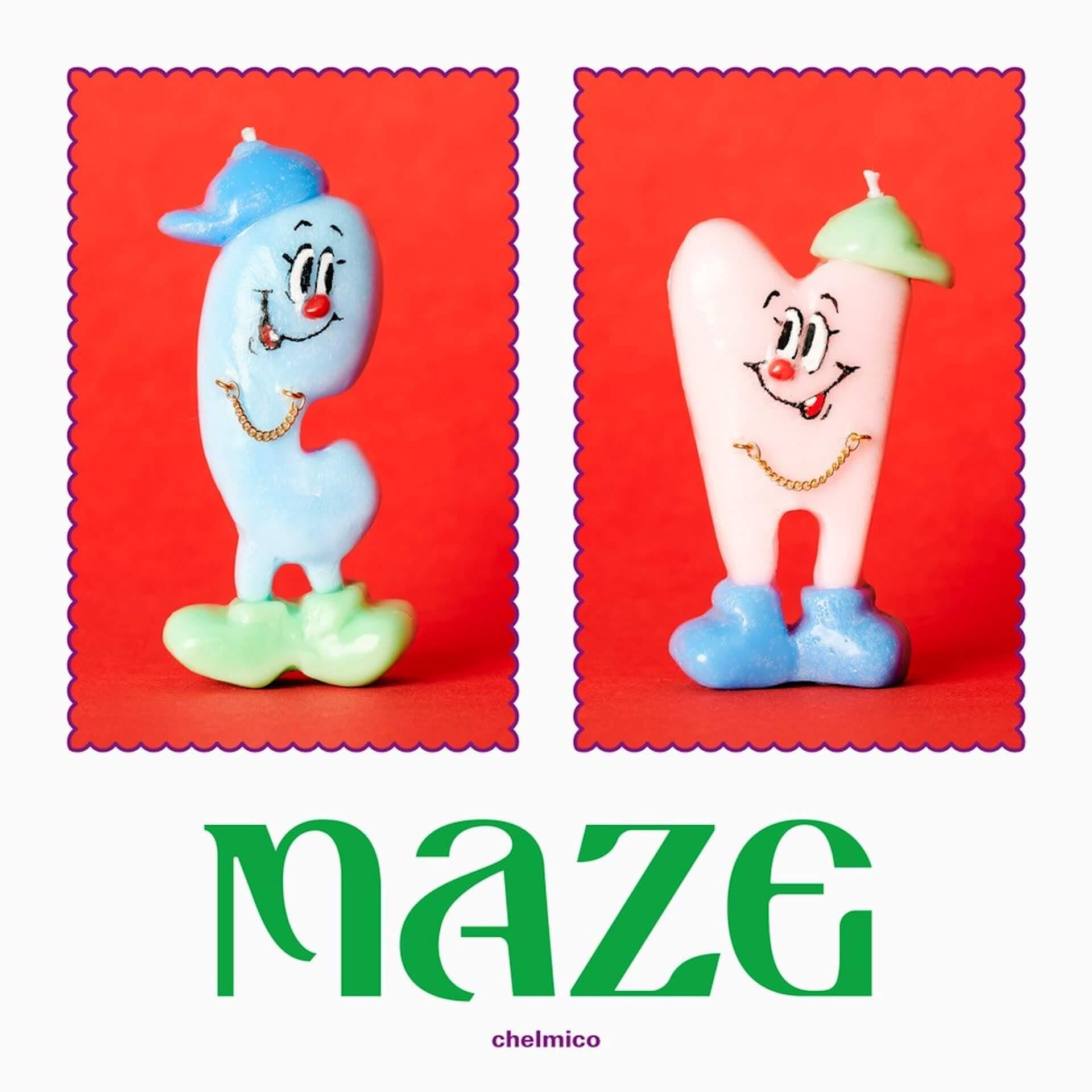 """chelmico、ニューアルバム『maze』をリリース発表&""""milk""""が先行配信決定!初回盤には初の映像作品も収録 music200701_chelmico_newrelease_03"""