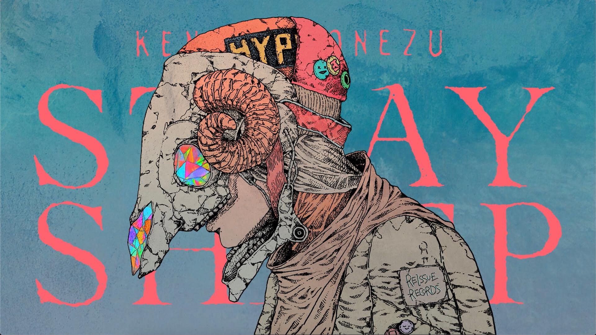 米津玄師ニューアルバム『STRAY SHEEP』を全曲試聴できる!新曲も聴けるクロスフェード動画が公開 music200803_yonezukenshi_3