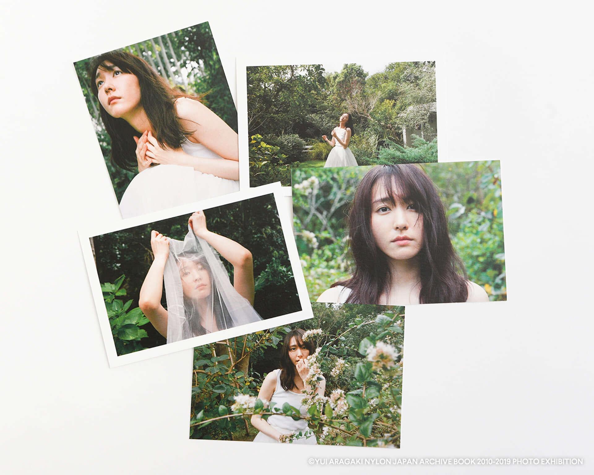 渋谷PARCOで大好評だった新垣結衣初の写真展が梅田ロフトでも開催決定!記念Tシャツ、トートバッグ、ポストカードも登場 art200803_yuiaragaki_1-1920x1536