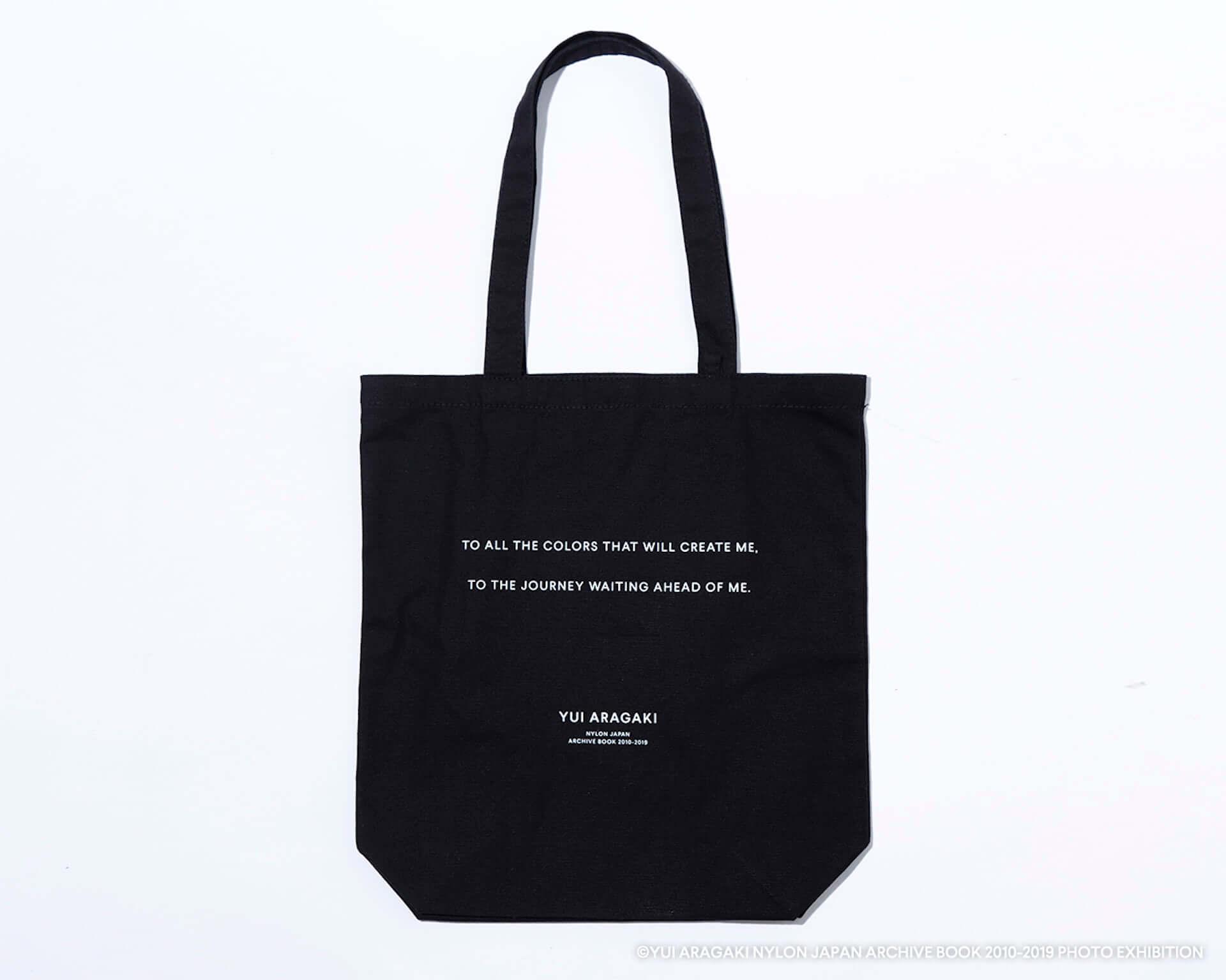 渋谷PARCOで大好評だった新垣結衣初の写真展が梅田ロフトでも開催決定!記念Tシャツ、トートバッグ、ポストカードも登場 art200803_yuiaragaki_12-1920x1536