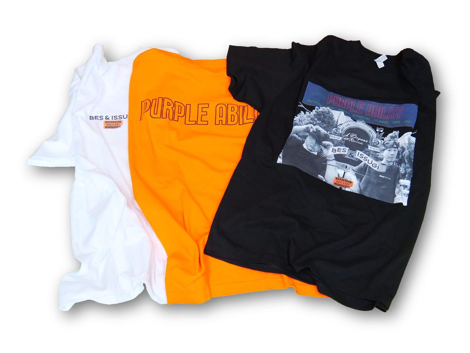 BESとISSUGIによる傑作ジョイントAL第2弾『Purple Ability』のジャケット、ロゴを用いたTシャツが完全限定で発売!予約受付が本日よりスタート! music200803-bes-issugi