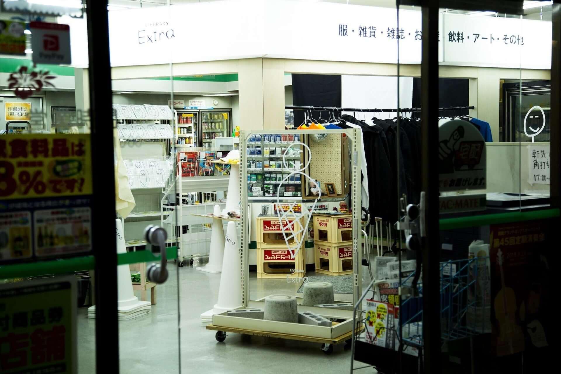名古屋のローカルカルチャーが渋谷PARCO・COMINGSOONに集結!「LIVERARY Extra」によるポップアップショップが期間限定で開催決定 art200803_liveraryextra-popup_3-1920x1280