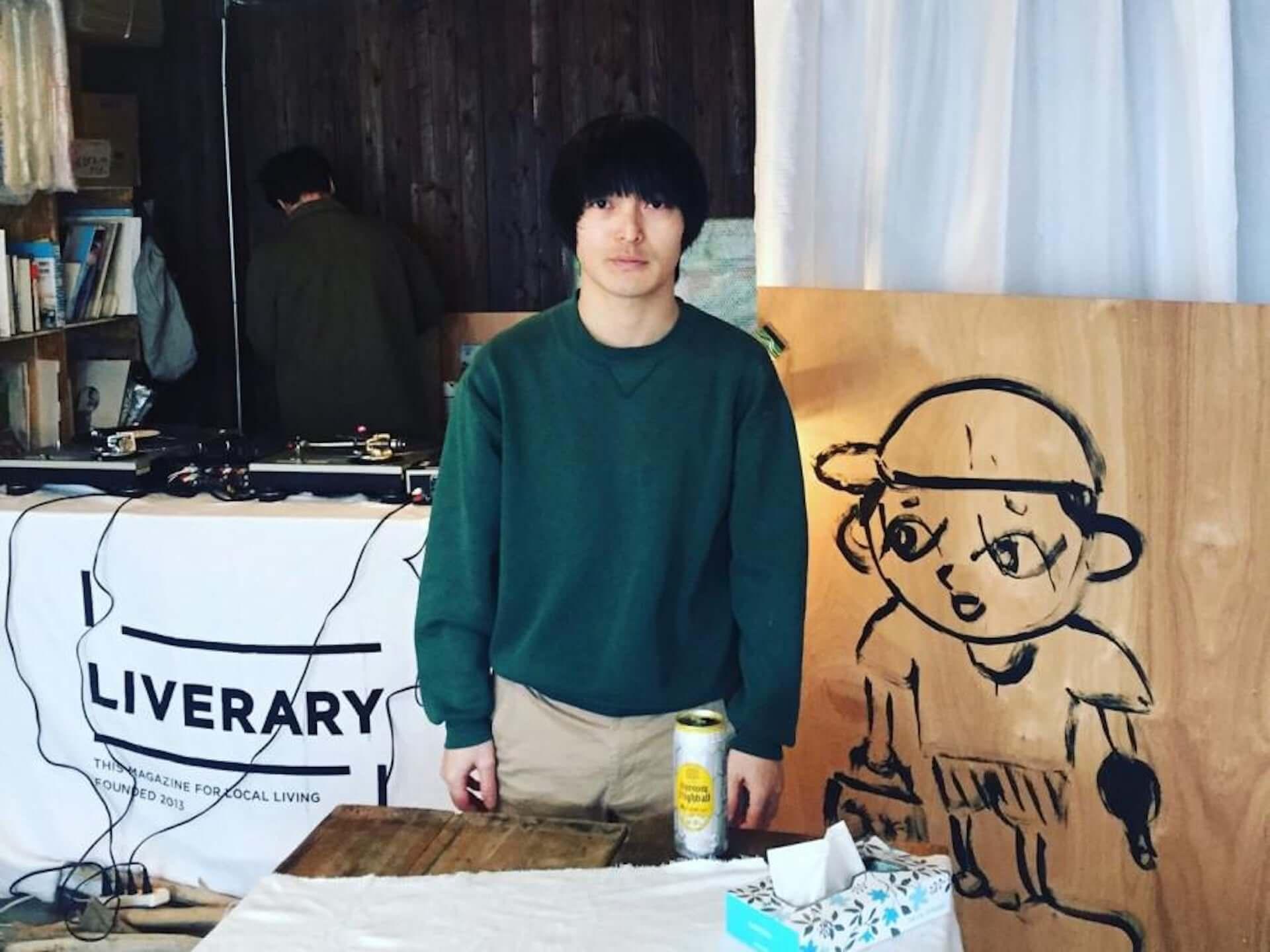 名古屋のローカルカルチャーが渋谷PARCO・COMINGSOONに集結!「LIVERARY Extra」によるポップアップショップが期間限定で開催決定 art200803_liveraryextra-popup_5-1920x1440