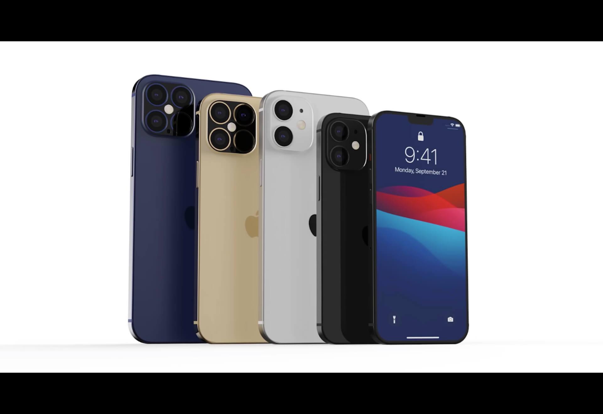 iPhone 12の最小モデルと最大モデルの差はこれぐらい?サイズ比較するレンダリング画像が公開 tech200804_iphone12_main