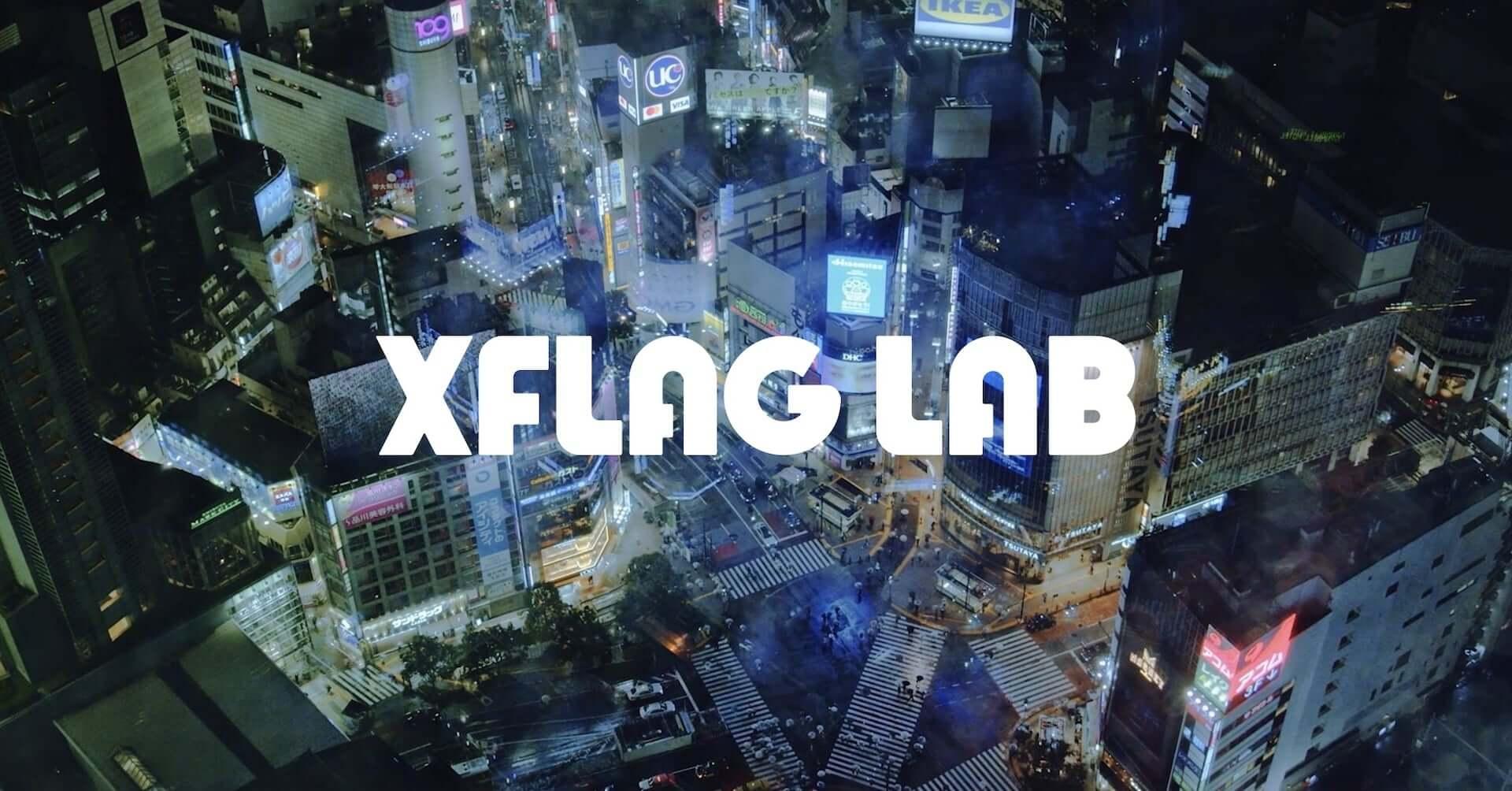 XFLAGが新プロジェクト「XFLAG LAB」を始動!FC東京×atmos×umbroのコラボスニーカー&Tシャツが発売決定 lf200804_xflag_1-1920x1004