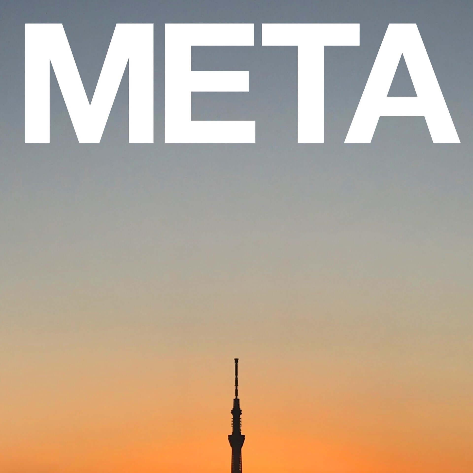 "METAFIVEがニューシングル""環境と心理""のMVを公開!『METAFIVE. STILL ALIVE.』も手掛けた中村勇吾が監督 music200804_metafive_2-1920x1920"