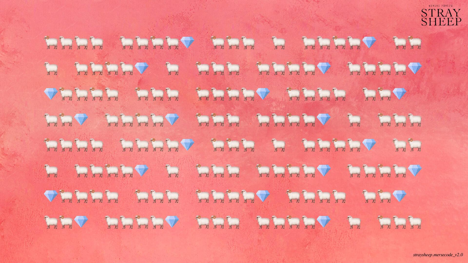 """米津玄師『STRAY SHEEP』ついに本日発売!オープニング曲""""カムパネルラ""""MV&ハチ名義の楽曲含む過去作がサブスク解禁 music200805_yonezukenshi_mv_1"""