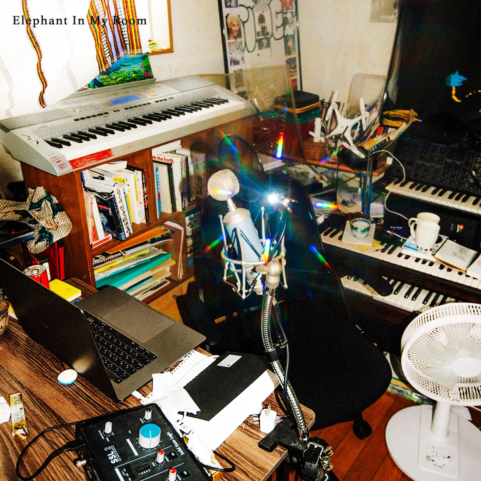 Daichi Yamamoto、本日リリースの最新EP『Elephant In My Room』からYuki Horiが監督した「Blueberry」MVを公開 music200805_daichiyamamoto_2
