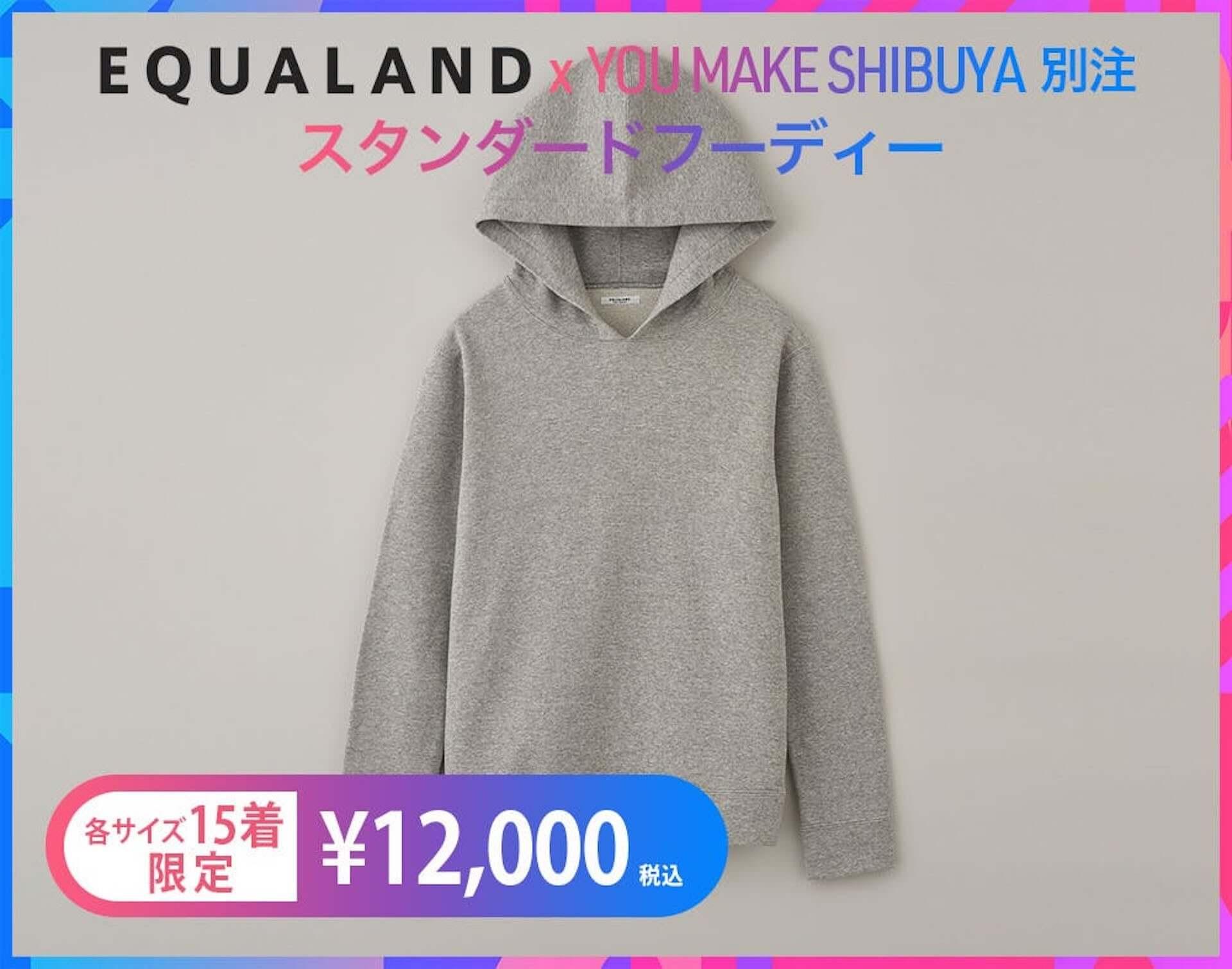「YOU MAKE SHIBUYA クラウドファンディング」とKISS,TOKYO、atmos、EQUALAND、FR2がコラボ!リターンにTシャツ、フーディーなど多数登場 lf200805_youmakeshibuya_2-1920x1511