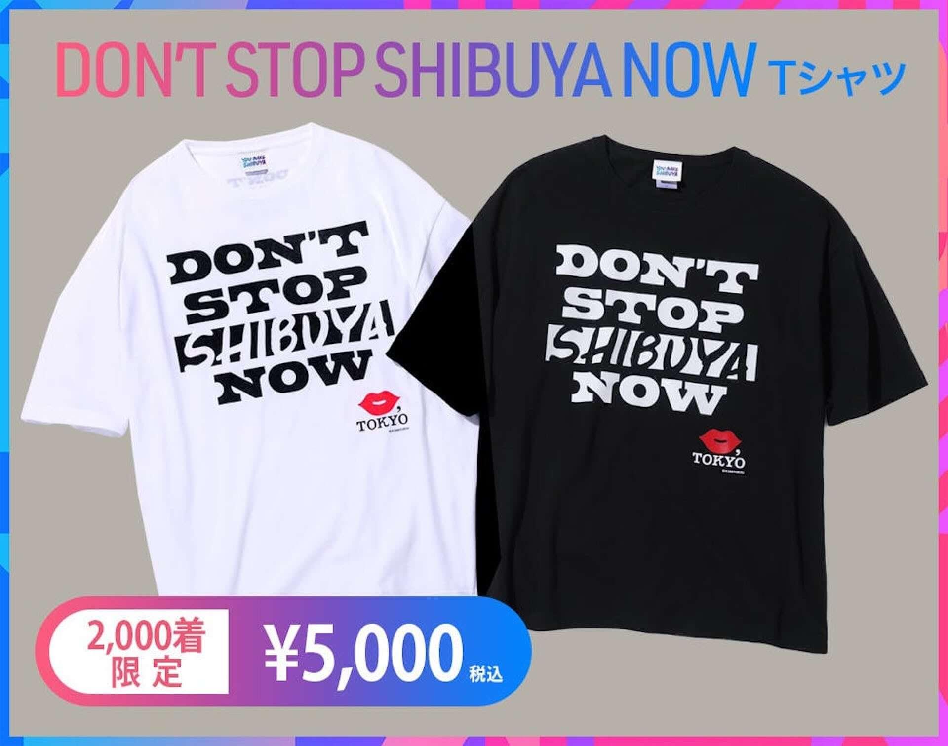 「YOU MAKE SHIBUYA クラウドファンディング」とKISS,TOKYO、atmos、EQUALAND、FR2がコラボ!リターンにTシャツ、フーディーなど多数登場 lf200805_youmakeshibuya_3-1920x1511