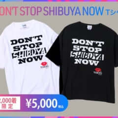YOU MAKE SHIBUYA
