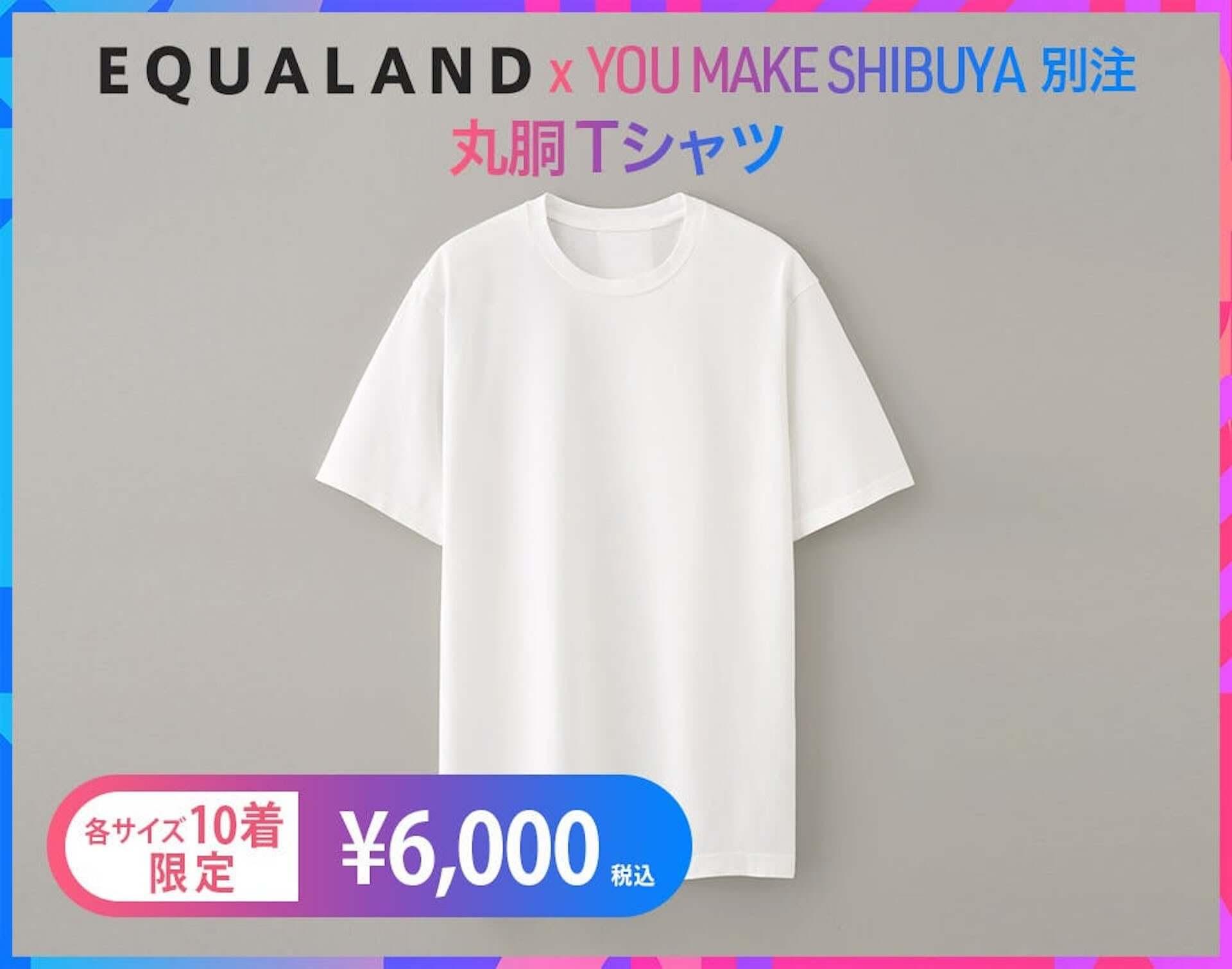 「YOU MAKE SHIBUYA クラウドファンディング」とKISS,TOKYO、atmos、EQUALAND、FR2がコラボ!リターンにTシャツ、フーディーなど多数登場 lf200805_youmakeshibuya_5-1920x1511