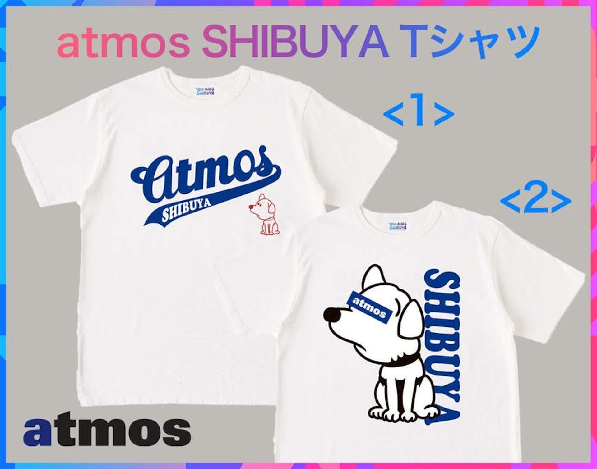 「YOU MAKE SHIBUYA クラウドファンディング」とKISS,TOKYO、atmos、EQUALAND、FR2がコラボ!リターンにTシャツ、フーディーなど多数登場 lf200805_youmakeshibuya_9-1920x1510