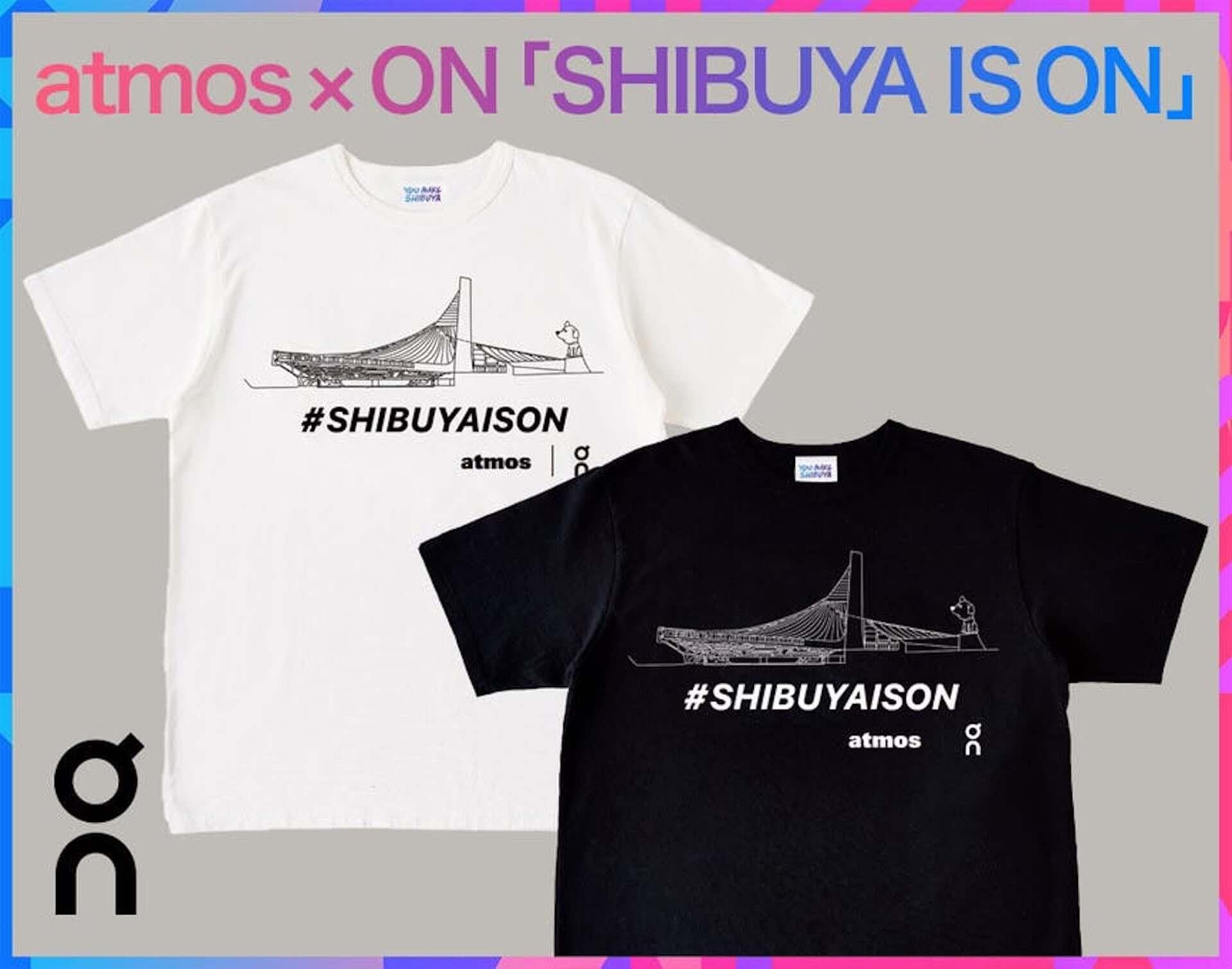 「YOU MAKE SHIBUYA クラウドファンディング」とKISS,TOKYO、atmos、EQUALAND、FR2がコラボ!リターンにTシャツ、フーディーなど多数登場 lf200805_youmakeshibuya_11-1920x1510