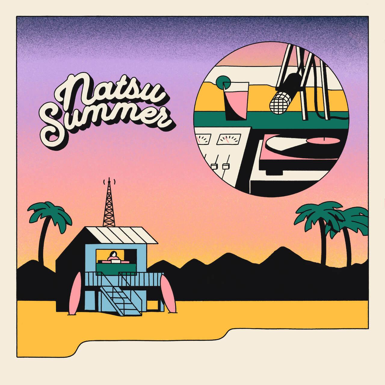 ナツ・サマーの2ndフル・アルバム『HAYAMA NIGHTS』が本日リリース!クニモンド瀧口プロデュース、シティ・ポップ・レゲエの金字塔的作品に music200805-natsusummer-3