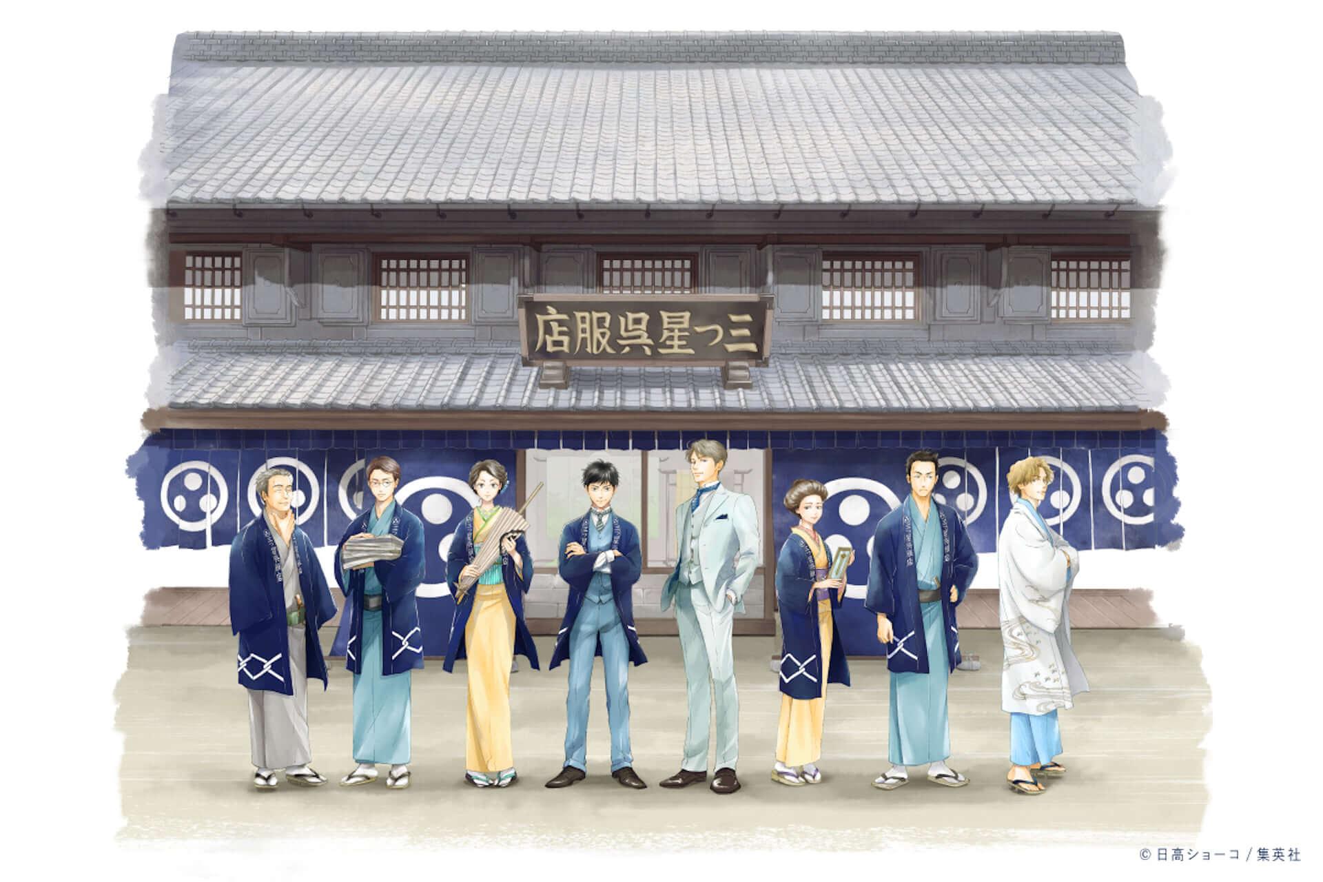 現代装飾家・京森康平と藍師/染師・BUAISOUが手掛けたマスク&手拭いも販売!『日に流れて橋に行く』×誠品生活日本橋のコラボ企画が始動 lf200806_buaisou-koheikyomori_20-1920x1280