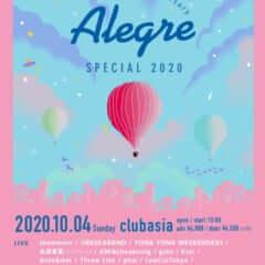 Alegre Special 2020 -8th Anniversary-