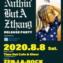 ZEN-LA-ROCK
