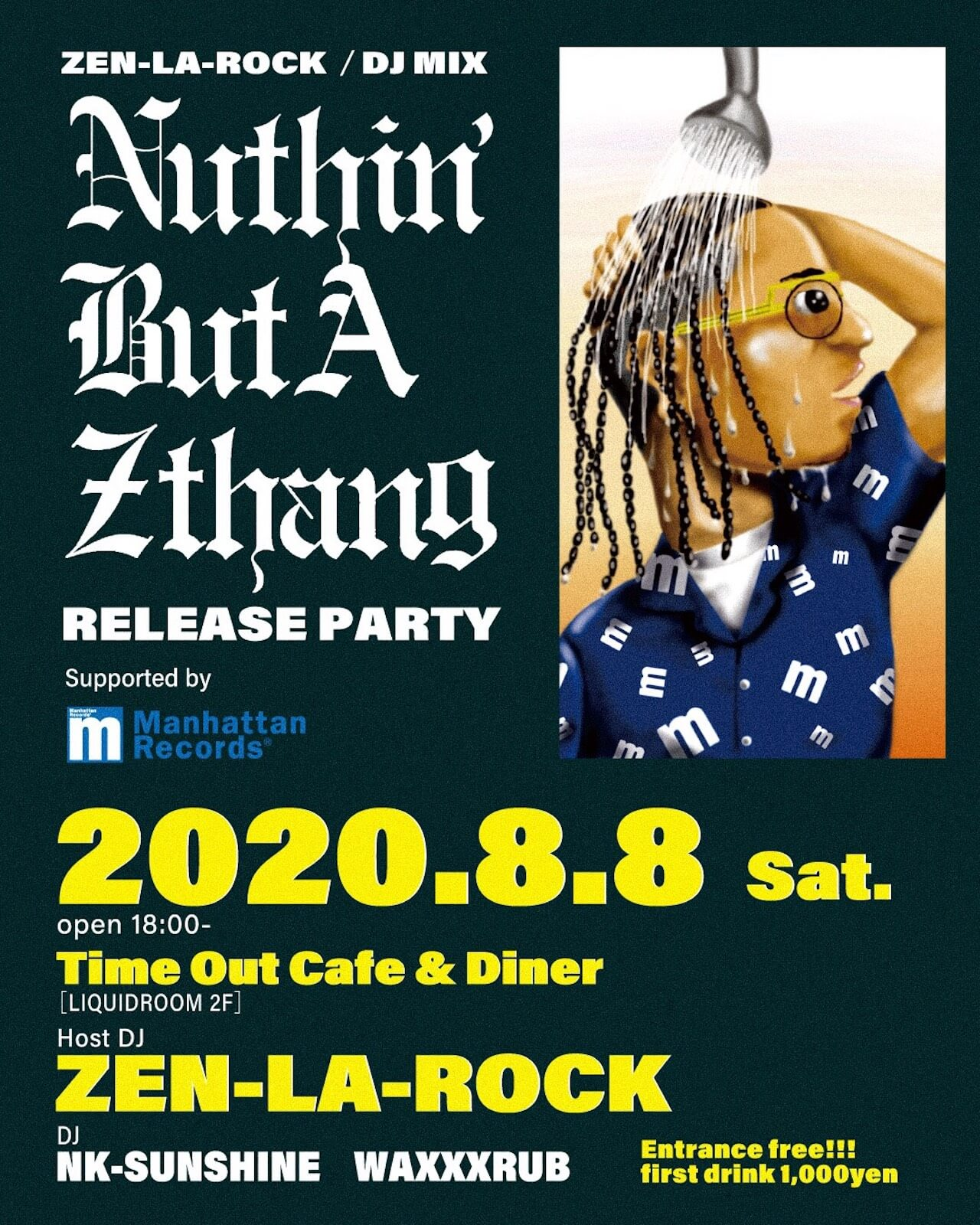 ZEN-LA-ROCKの最新MIX『Nuthin' But A Z Thang』キープ・ソーシャル・ディスタンスなリリース・パーティがTime Out Cafe & Dinerにて開催 music200806-zen-la-rock