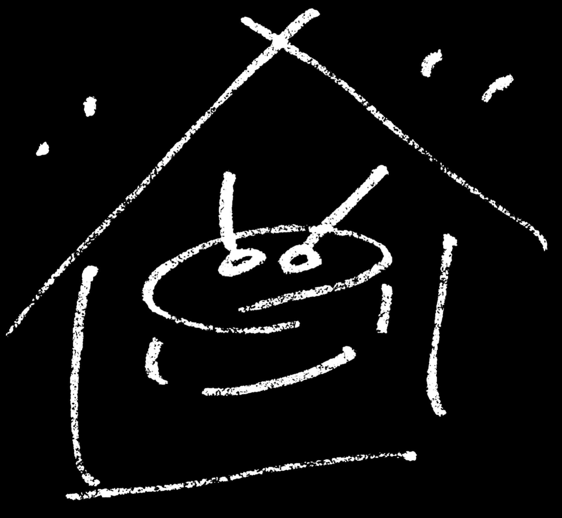 Yasei Collectiveのリーダー、松下マサナオが新たな動画企画「HIDEOUT SESSIONS」を始動!初回ゲストは類家心平 music200807_masanao-matsushita_1-1920x1770