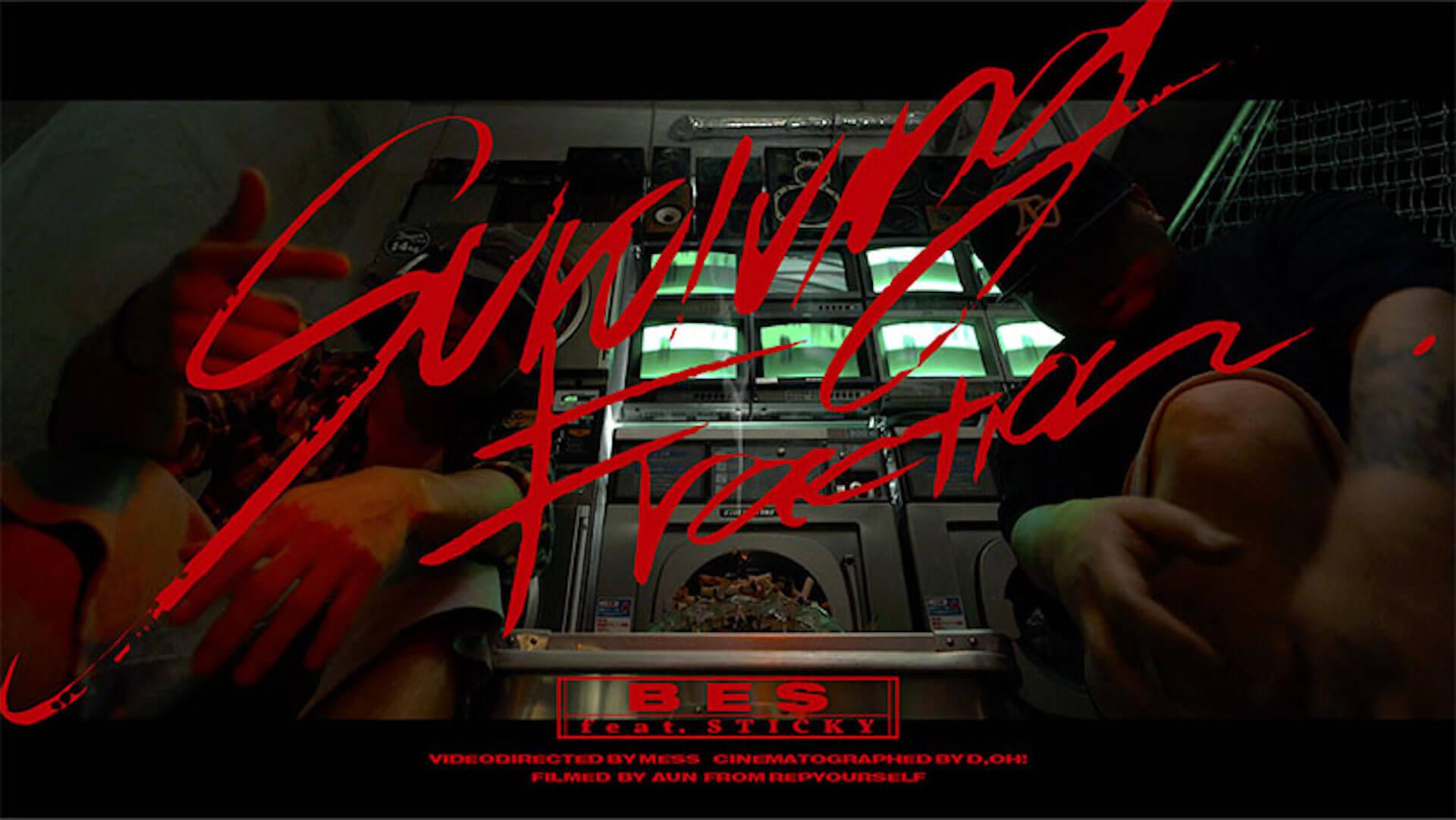 "BESがニューアルバム『LIVE IN TOKYO』のリリースを発表|盟友STICKYとの""Surviving Fraction""MVが公開 music200807_bes_2"