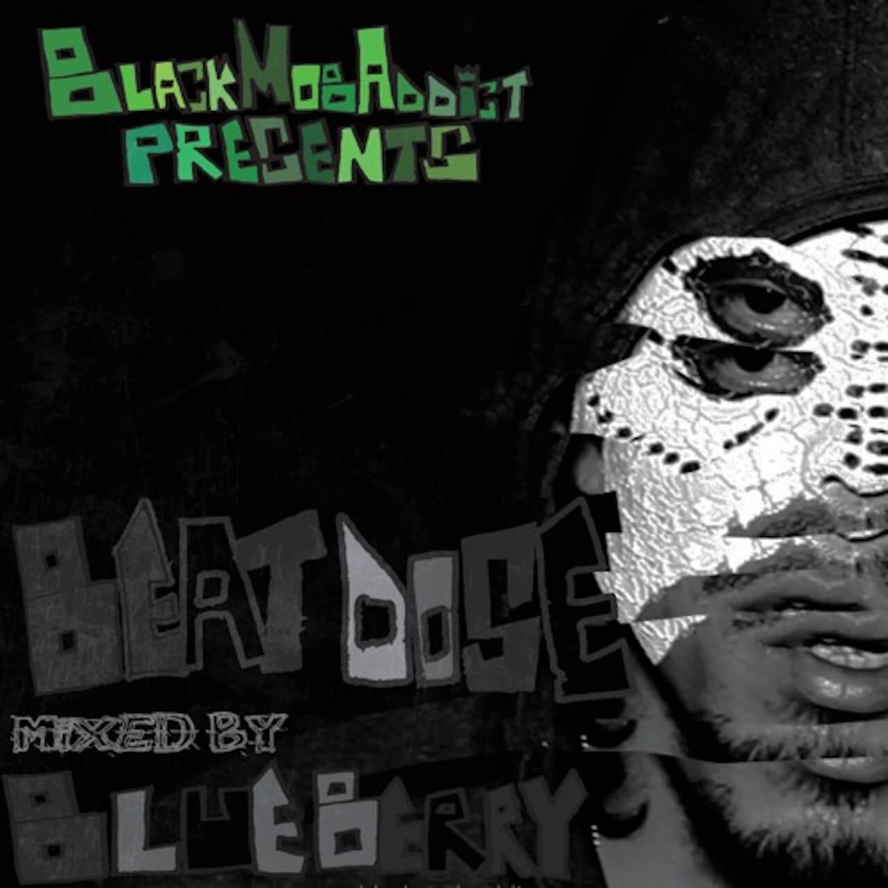 ビートとリズムの大冒険──〈BLACK SMOKER〉のBLUE BERRYが新作MIX CD『BEAT DOZE』をリリース music200807-blue-berry-baba