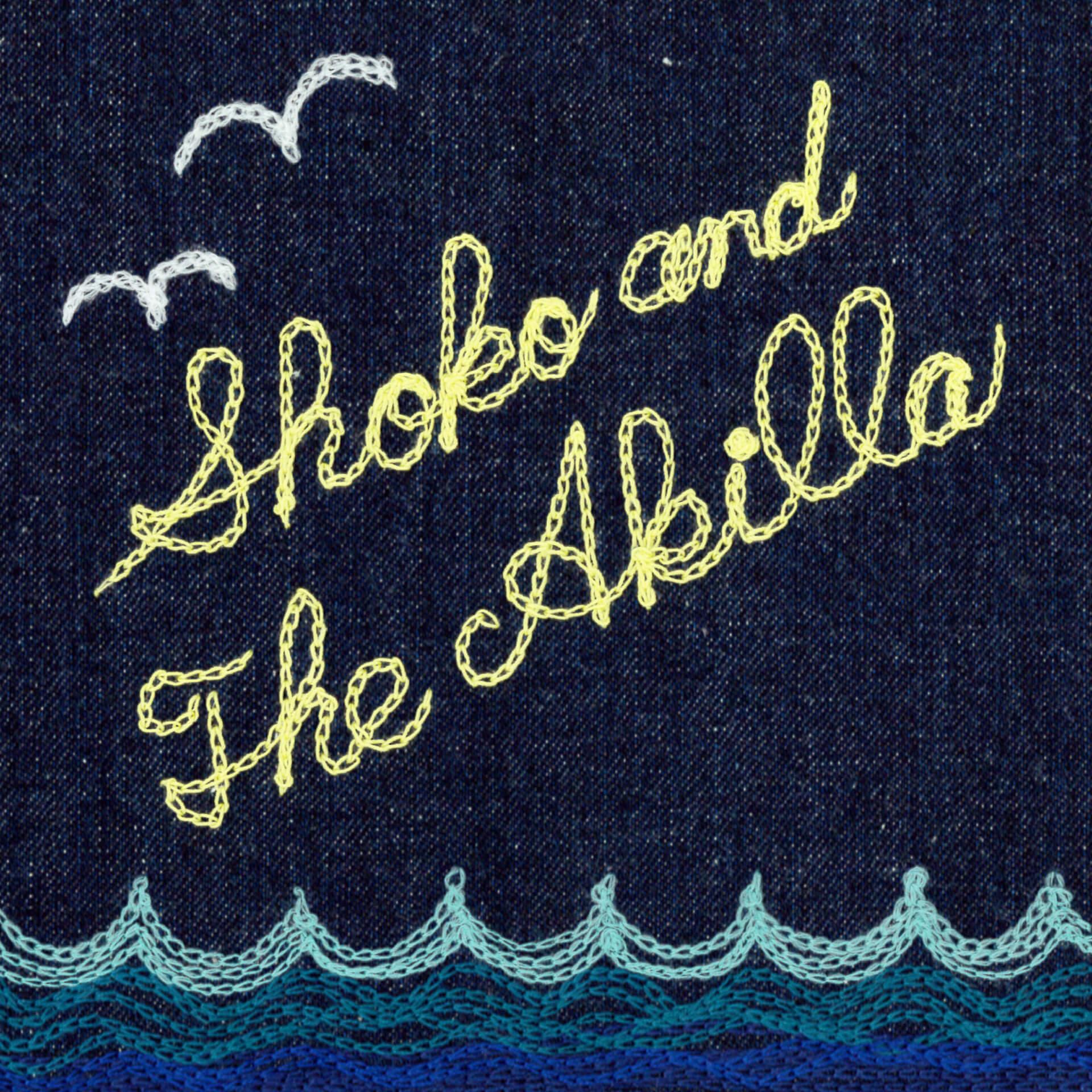 Shoko & The Akilla、本日リリースの1stアルバムからVIDEOTAPEMUSICが手掛けた「Earthy Smells」MVを公開 music200812-shoko-theakilla-2