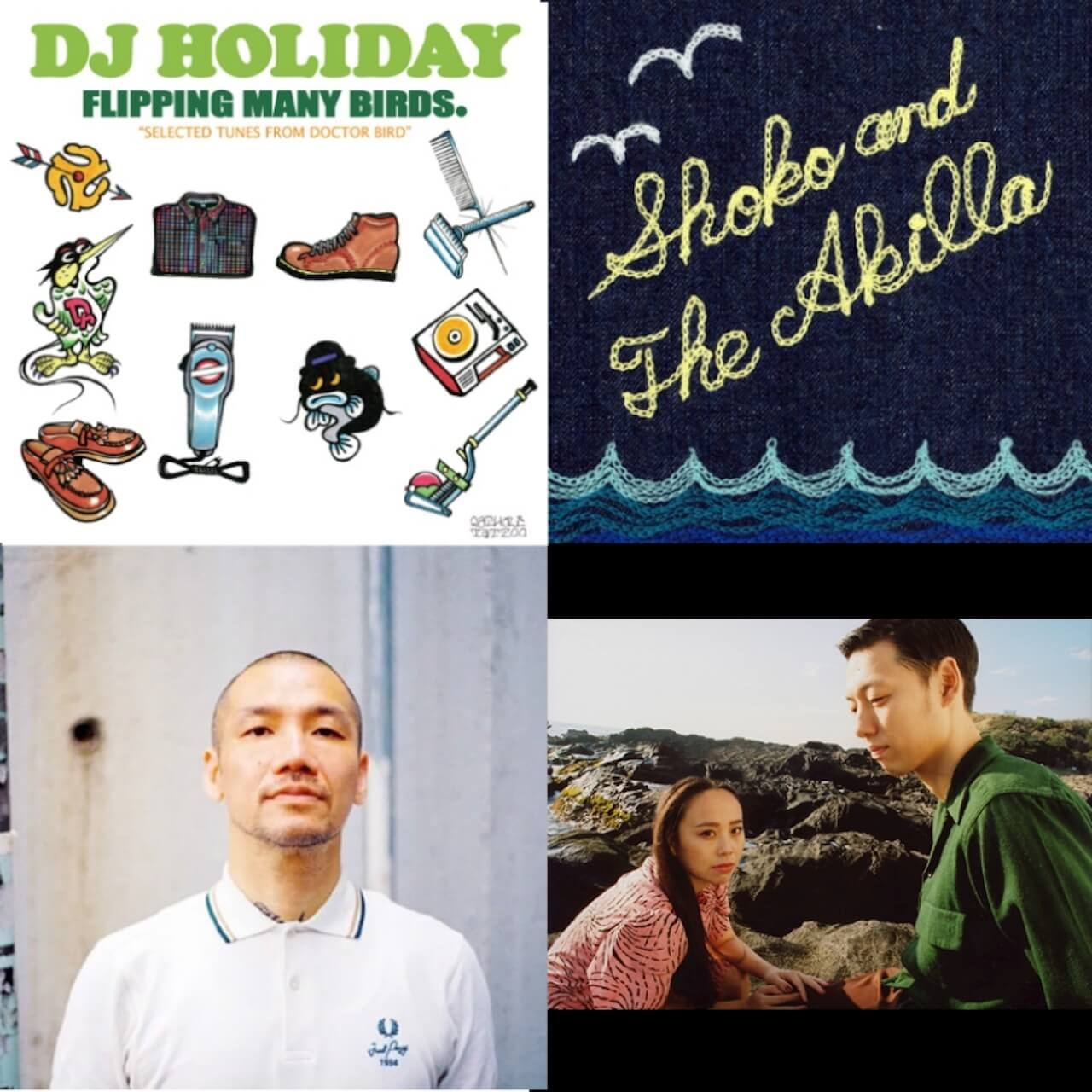 Shoko & The Akilla、本日リリースの1stアルバムからVIDEOTAPEMUSICが手掛けた「Earthy Smells」MVを公開 music200812-shoko-theakilla