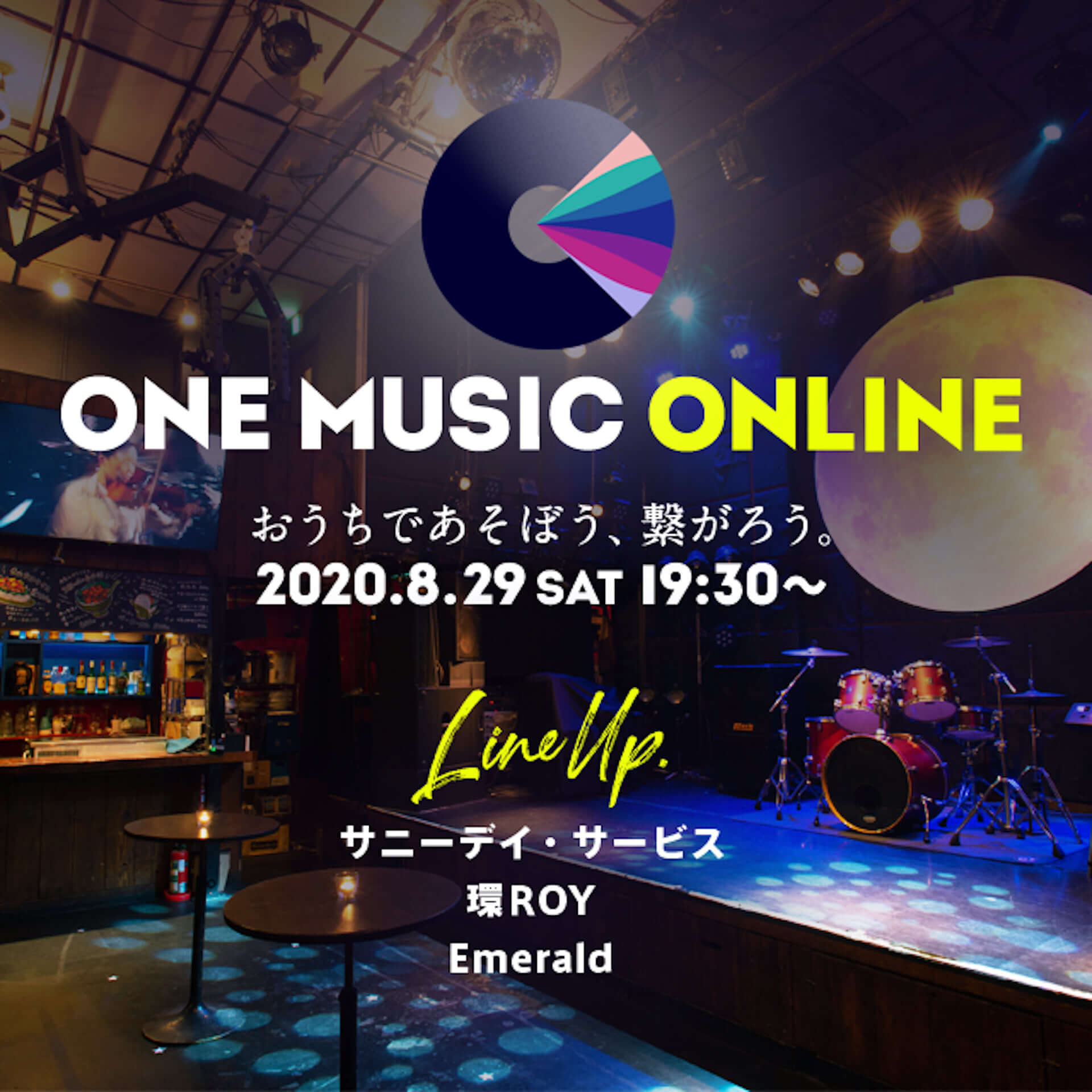 <ONE MUSIC ONLINE>出演アーティストが決定!サニーデイ・サービス、環ROY、Emeraldがラインナップ music200814_onemusiconline_3-1920x1920