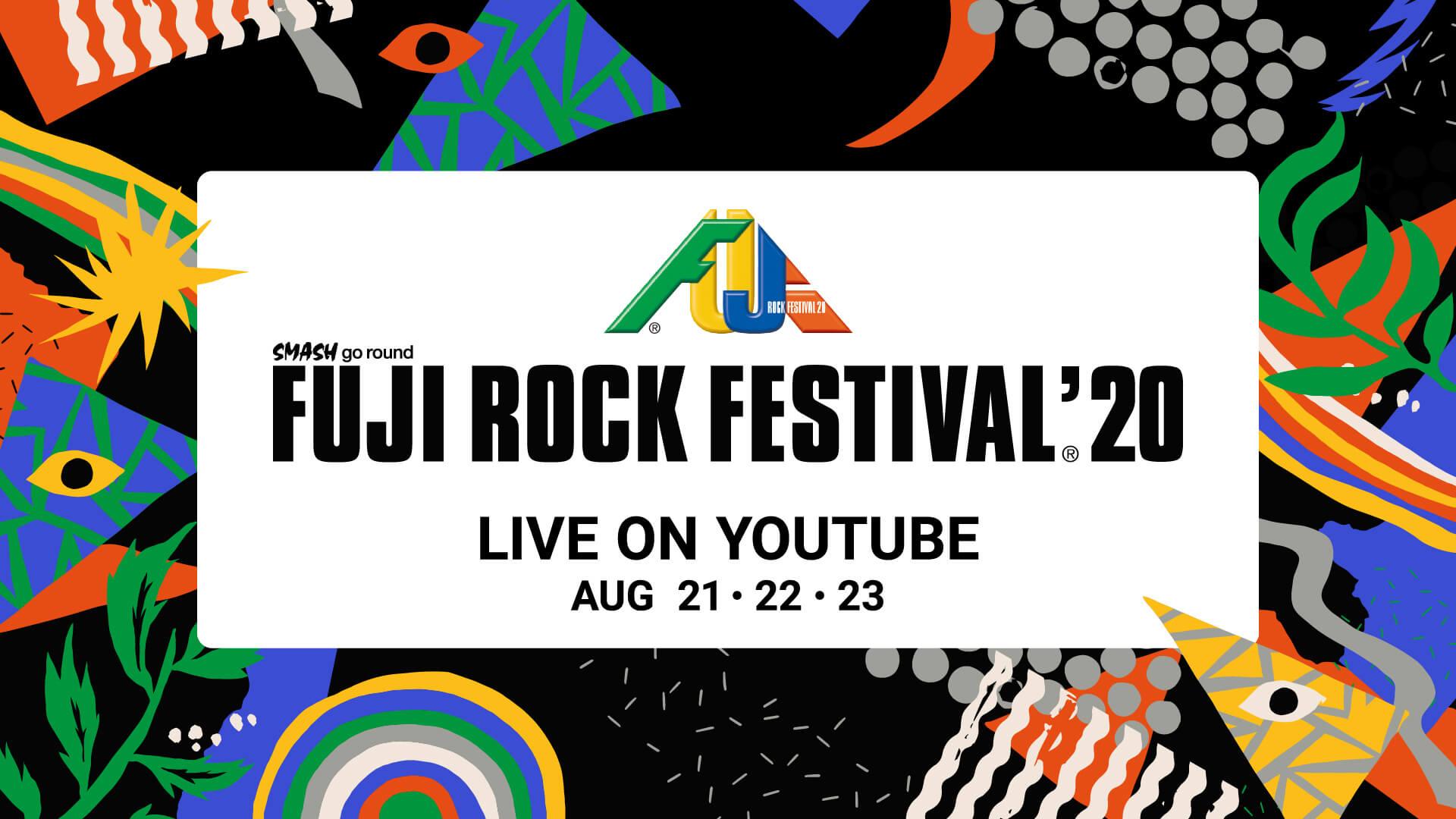 フジロック<Keep On Fuji Rockin'>の特別ライブ配信番組のラインナップが解禁!The Stone Roses、Radiohead、平沢進+会人(EJIN)、Hi-STANDARD、電気グルーヴなど music200814_keeponfujirock_1