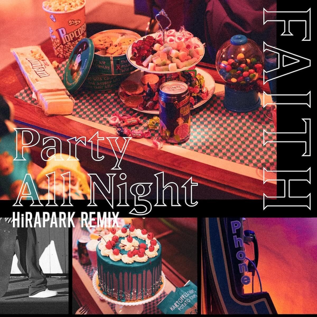 アーティストの視点から観るNetflixの映画・ドラマ・ドキュメンタリー|Vol.31 Akari Dritschler(FAITH) - 『13の理由』 Party-All-Night-HiRAPARK-Remix_JK_web