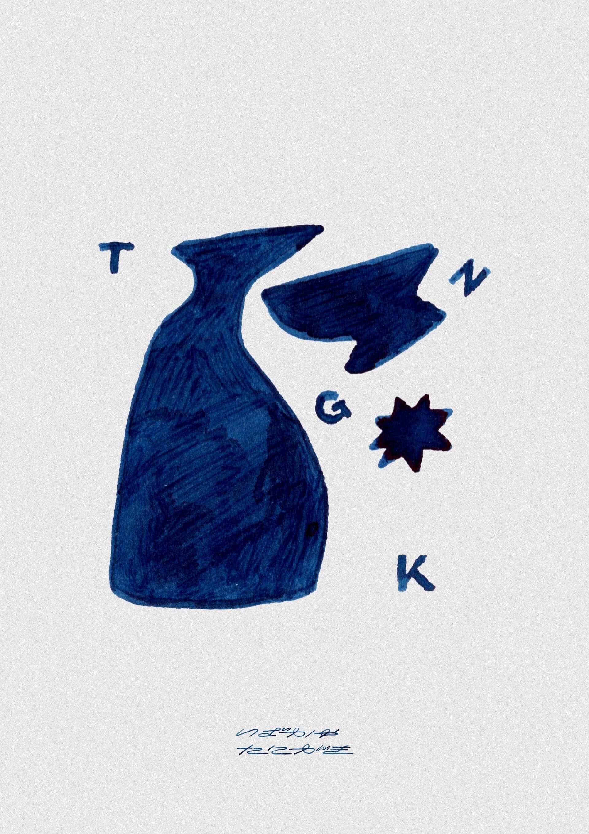 山椒ビールやCHALKBOYのデザインTシャツなどがずらり!兵庫の酒場「Tanigaki」初のポップアップショップが渋谷PARCO・COMINGSOONに登場 art200817_tanigaki_1-1920x2719