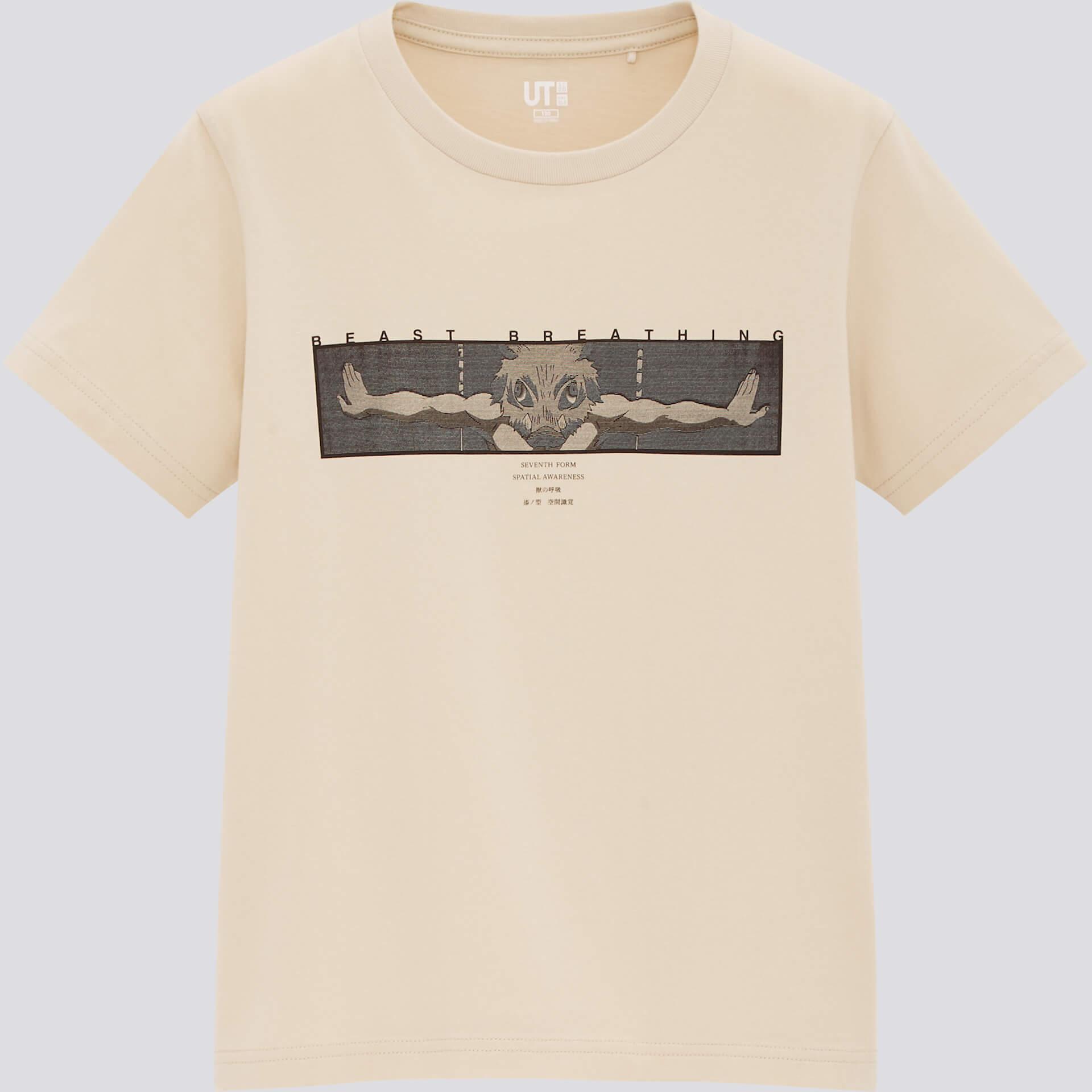 『鬼滅の刃』とユニクロ「UT」コラボ第2弾のコレクションがついに発表!着物や鍔をイメージしたバッグ&タオルも登場 life200817_kimetsu_ut_5