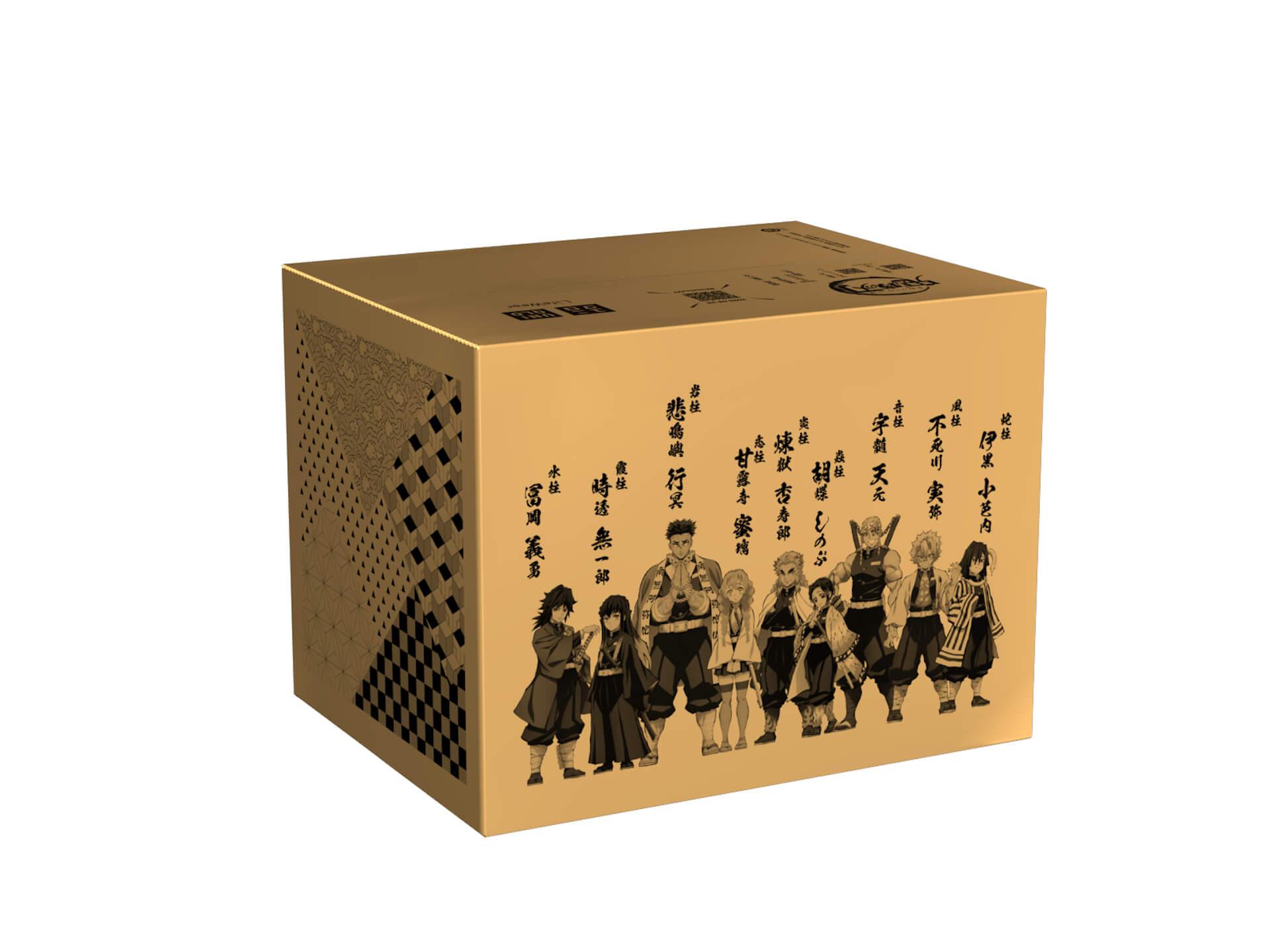 『鬼滅の刃』とユニクロ「UT」コラボ第2弾のコレクションがついに発表!着物や鍔をイメージしたバッグ&タオルも登場 life200817_kimetsu_ut_30
