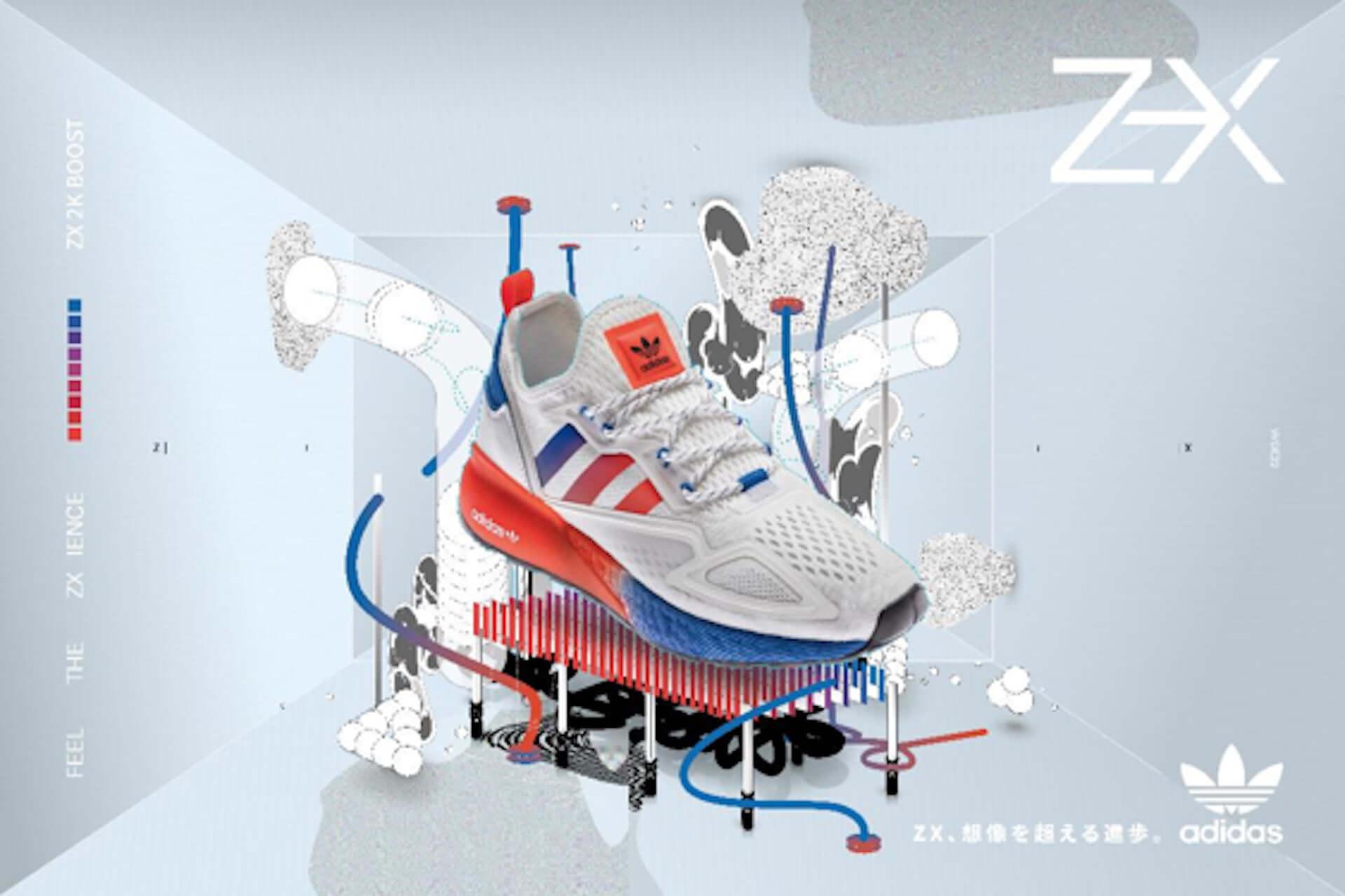 adidas Originalsの「ZX」シリーズから最新モデル『ZX 2K BOOST』が登場!レイザーラモンRG、アントニー出演のIGライブも開催決定 lf200817_adidas-zx_1-1920x1279