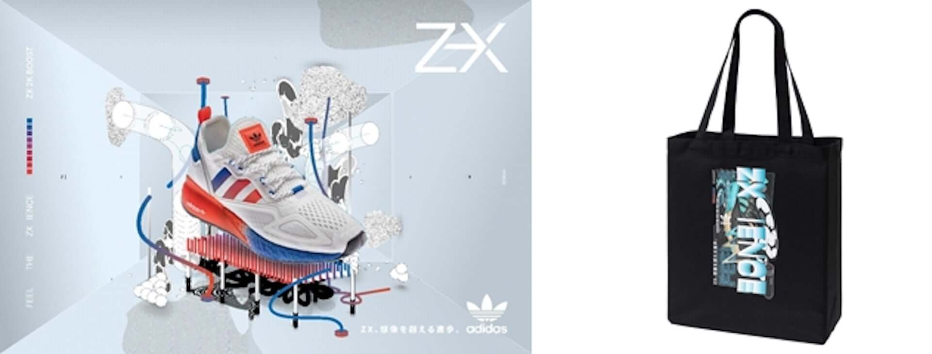 adidas Originalsの「ZX」シリーズから最新モデル『ZX 2K BOOST』が登場!レイザーラモンRG、アントニー出演のIGライブも開催決定 lf200817_adidas-zx_3-1920x730
