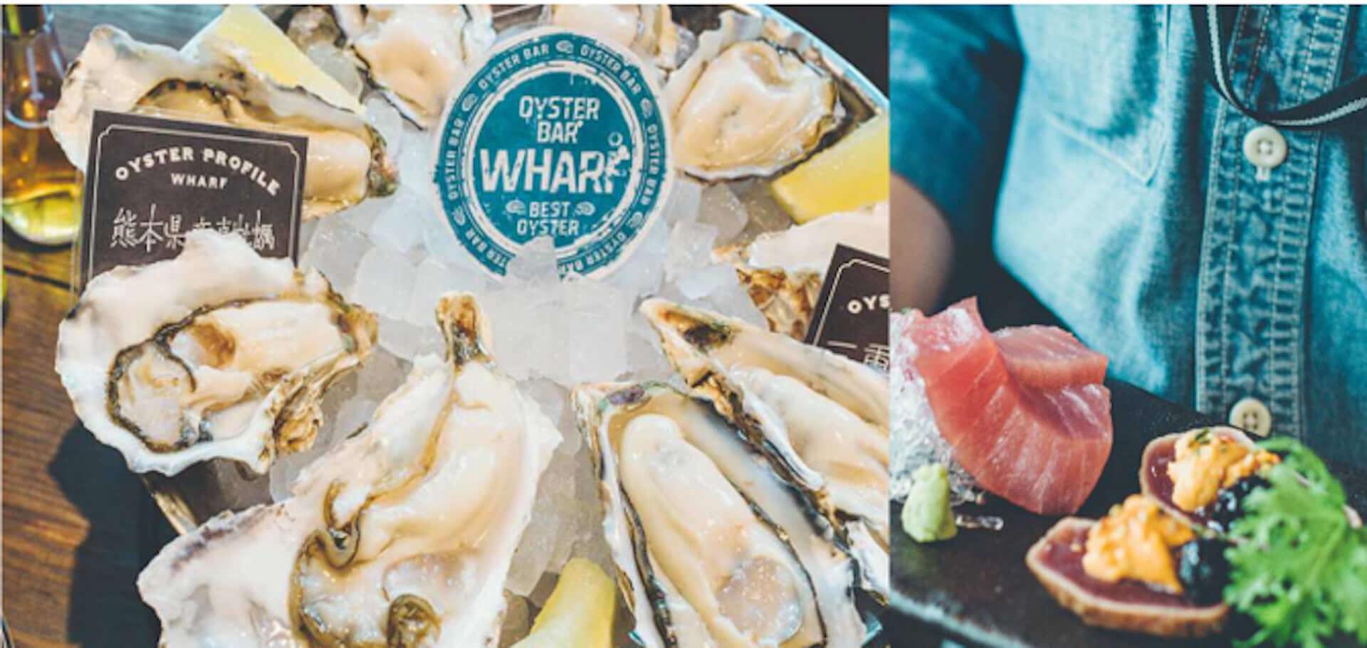 北海道・知内産の生牡蠣を使用した日本初の『生牡蠣フライ』が新宿ワーフで新発売!今月は特別価格で提供 gourmet200818_oyster-bar-wharf_1-1920x911