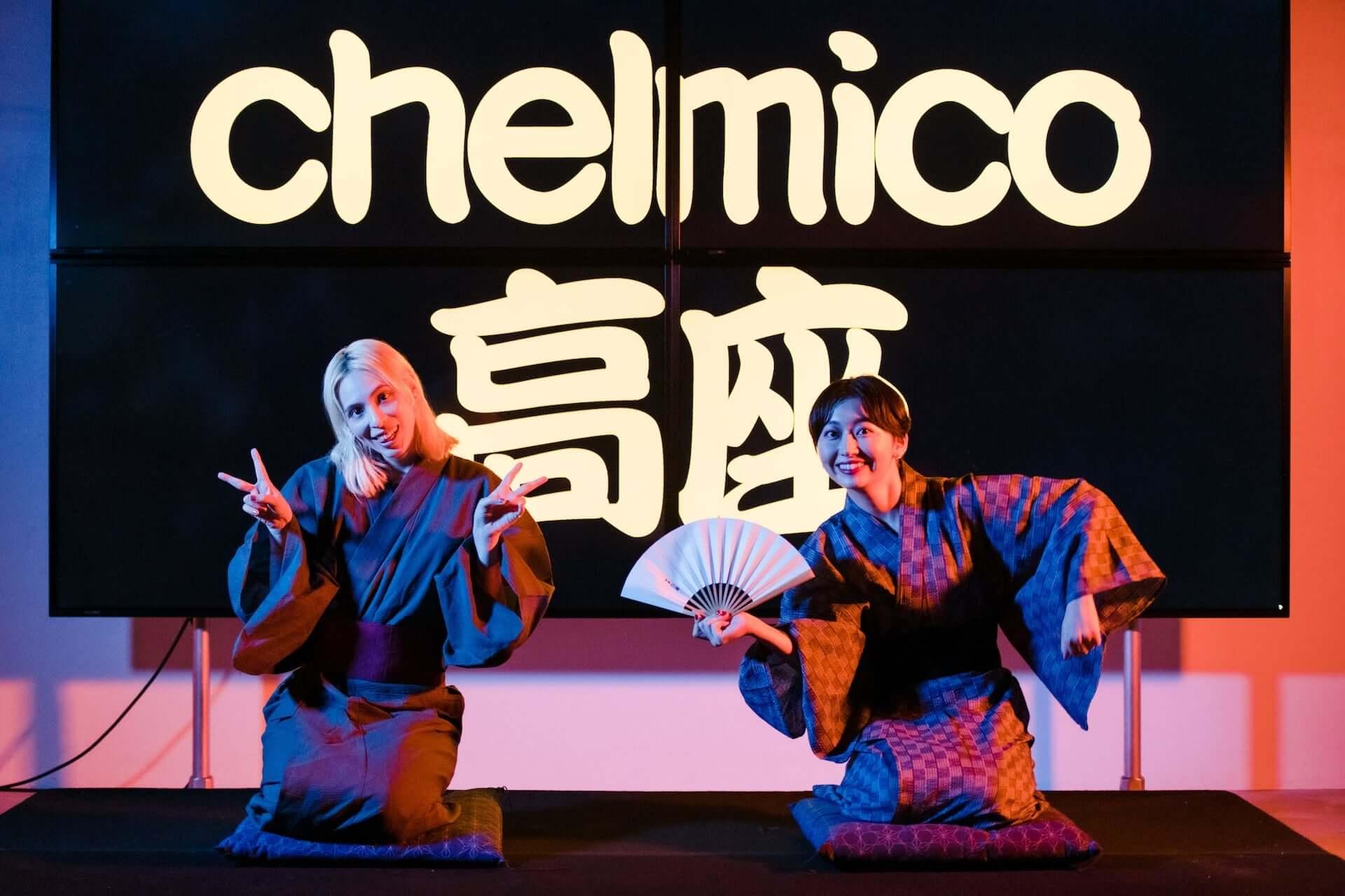 chelmicoが怪談&落語に初挑戦!『maze』リリース記念特番がスペシャで放送決定 バナナマン、トンツカタン、大童澄瞳も出演 music200818_chelmico_2-1920x1280