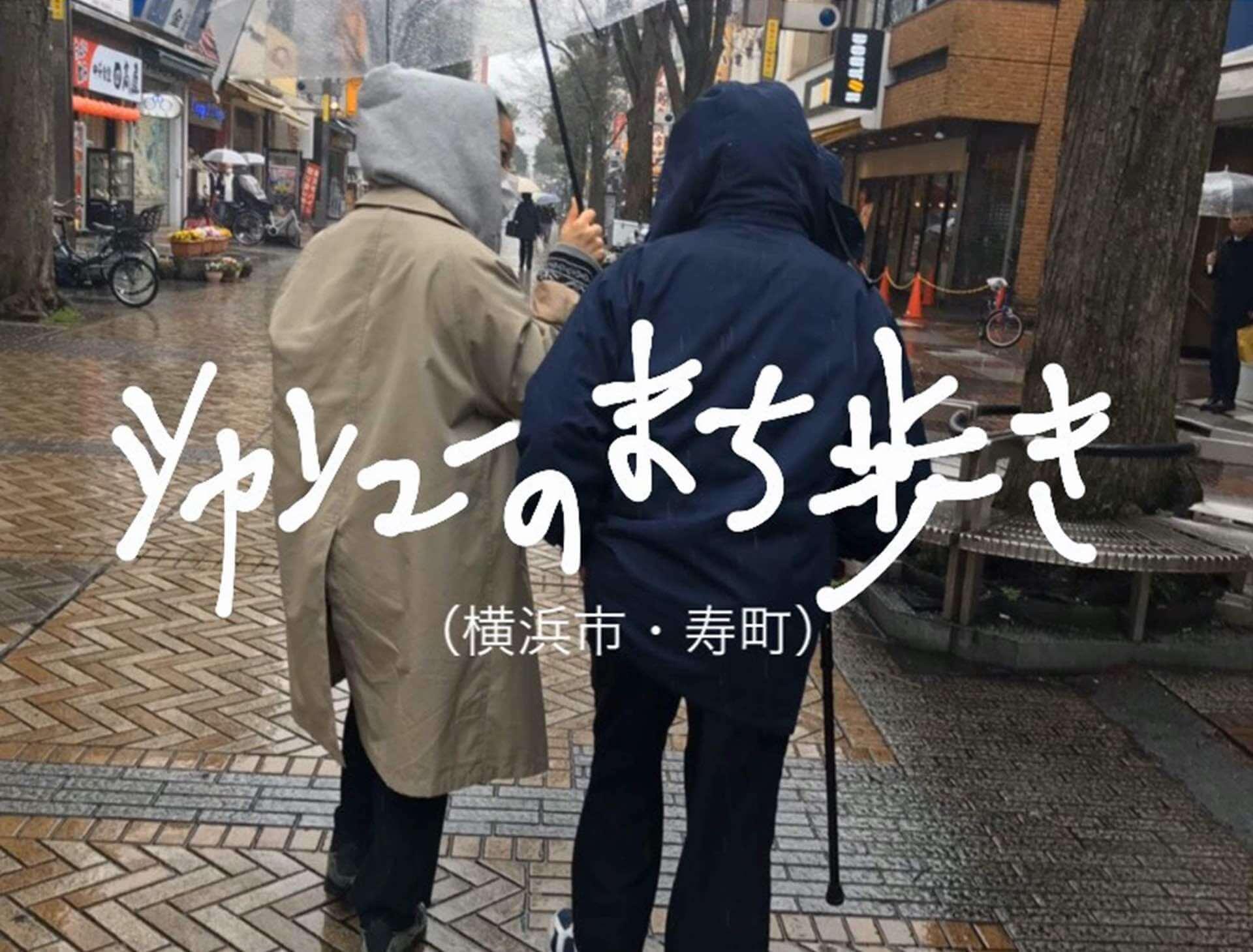xiangyuの自主企画<香魚荘#02>にTaigen Kawabeのソロプロジェクト・Ill Japoniaが出演決定!公開ミーティングは今夜開催 music200819_xiangyu_4-1920x1460
