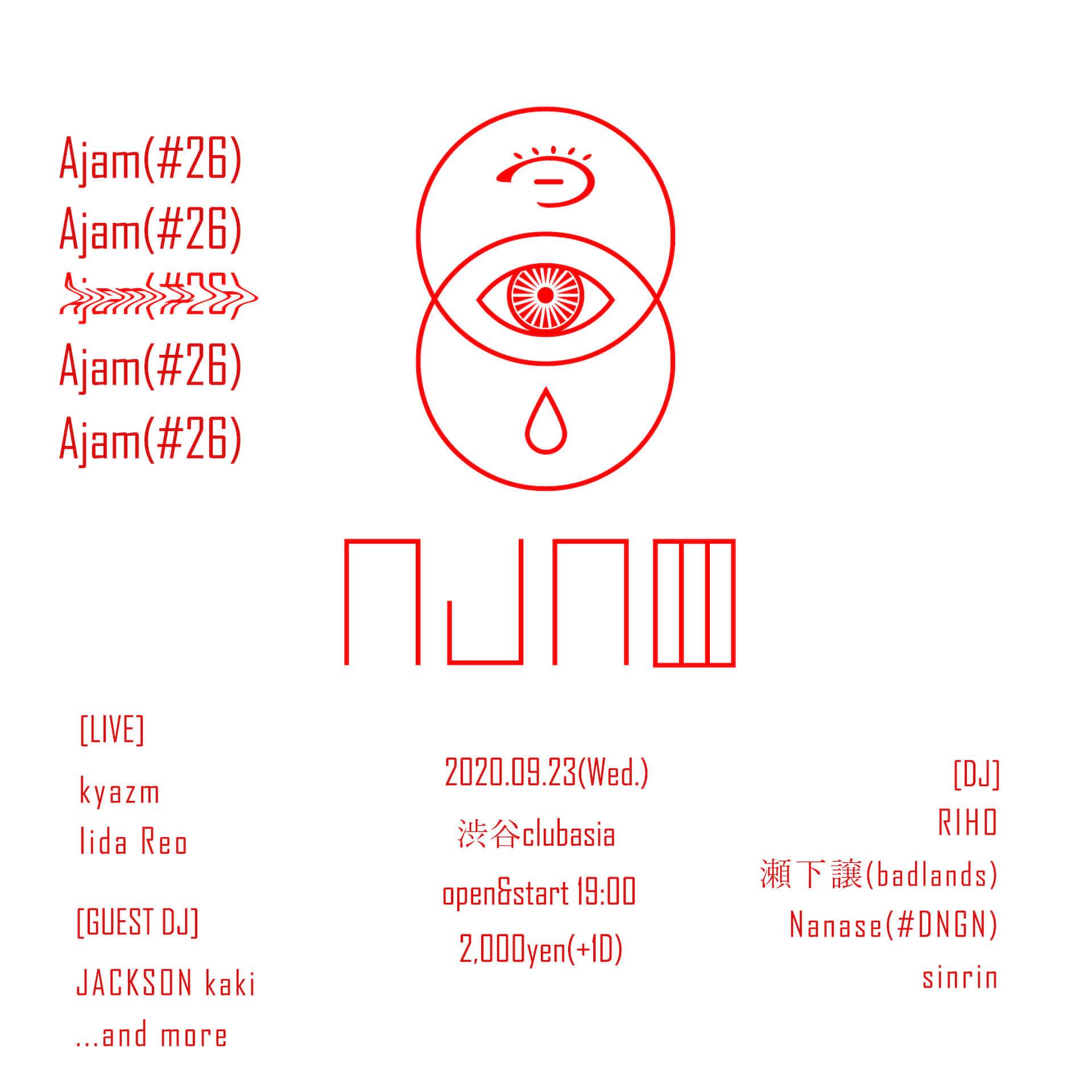 渋谷clubasiaでのロックイベント<Ajam>が新レギュラーを迎えて再始動!kyazm、Iida Reo、JACKSON kakiも出演 music2000820_clubasia-ajam_1-1920x1920