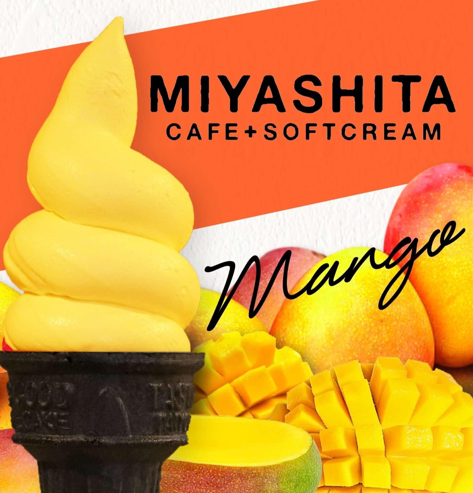 「MIYASHITA CAFE」オープン記念第1弾!ダイミョウソフトクリームに夏季限定フレーバー『トロピカルマンゴー』が登場 gourmet2000820_tropicalmango-miyashitacafe_1-1920x2001
